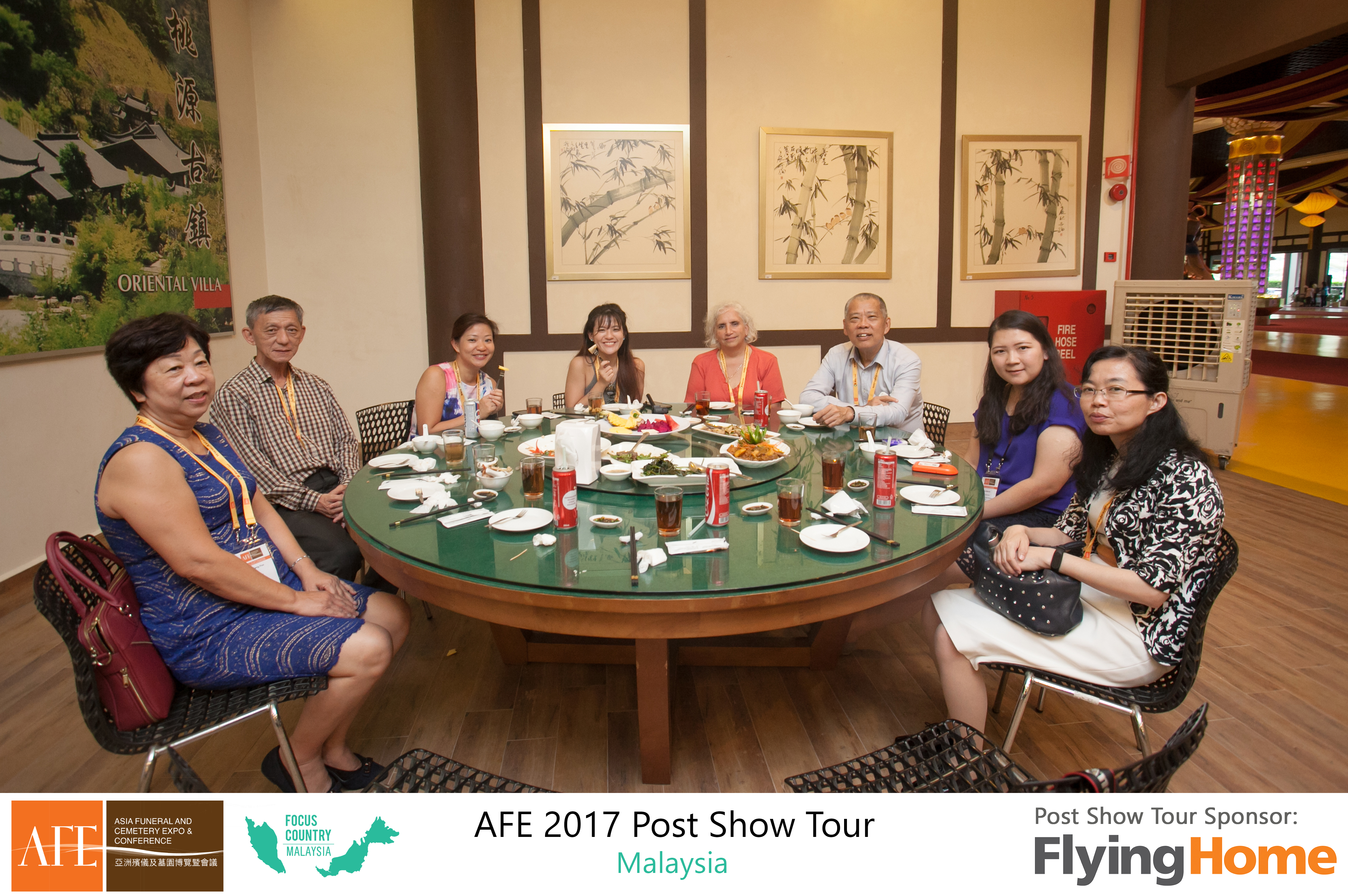 AFE Post Show Tour 2017 Day 2 - 13