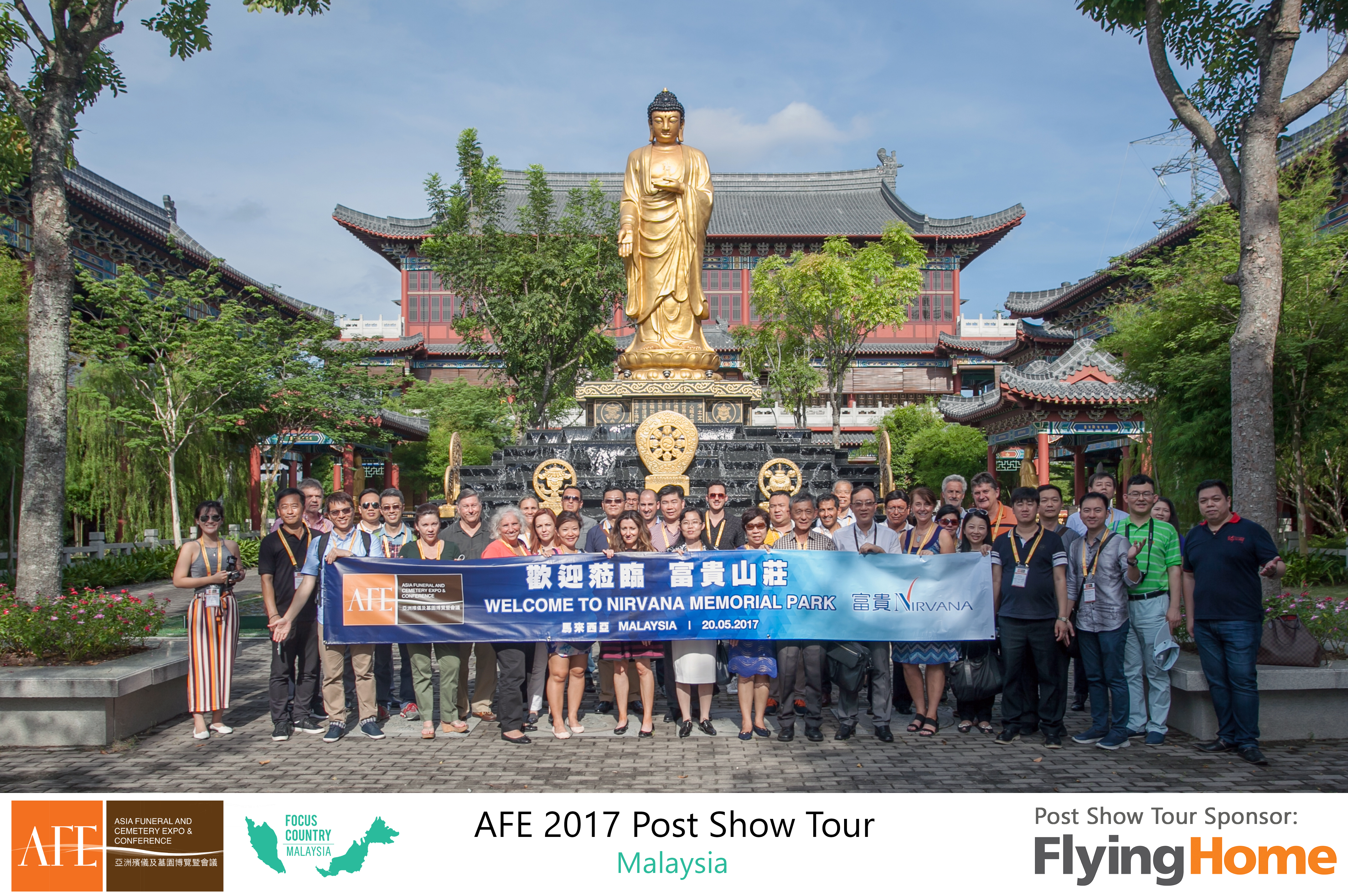 AFE Post Show Tour 2017 Day 2 - 18