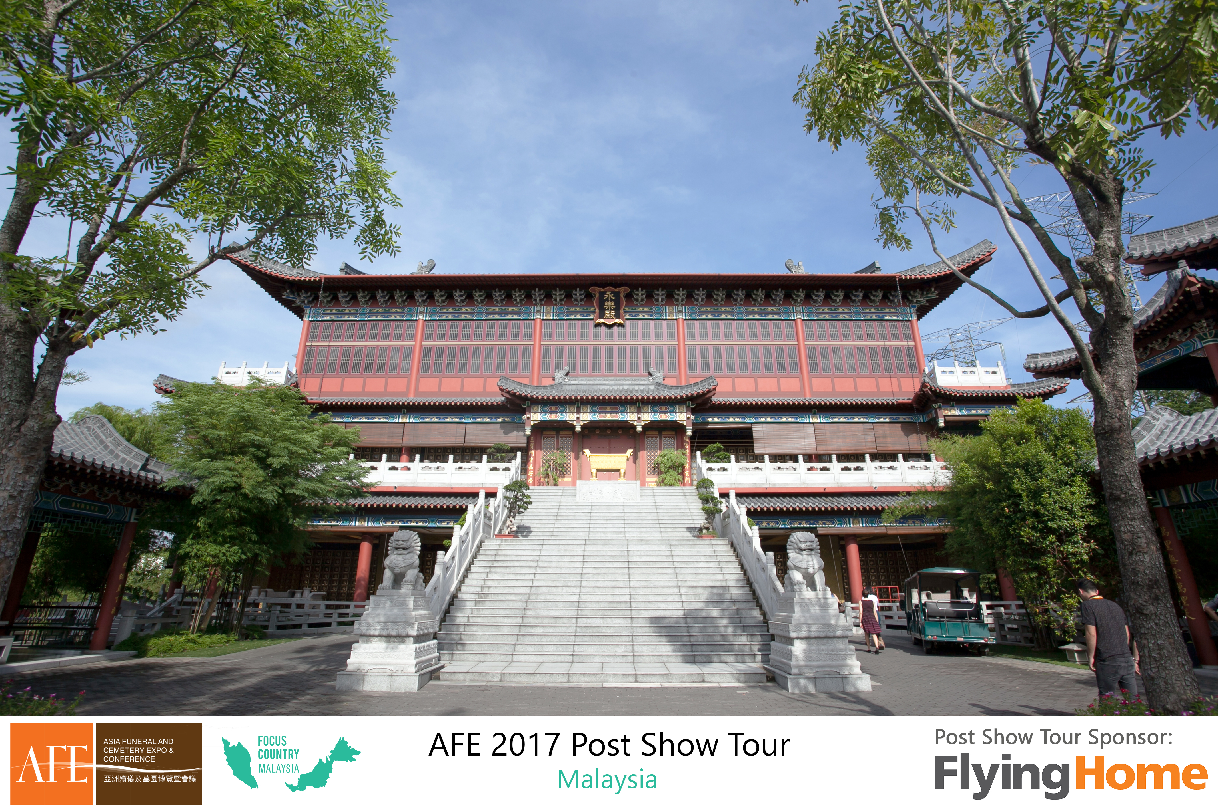 AFE Post Show Tour 2017 Day 2 - 19