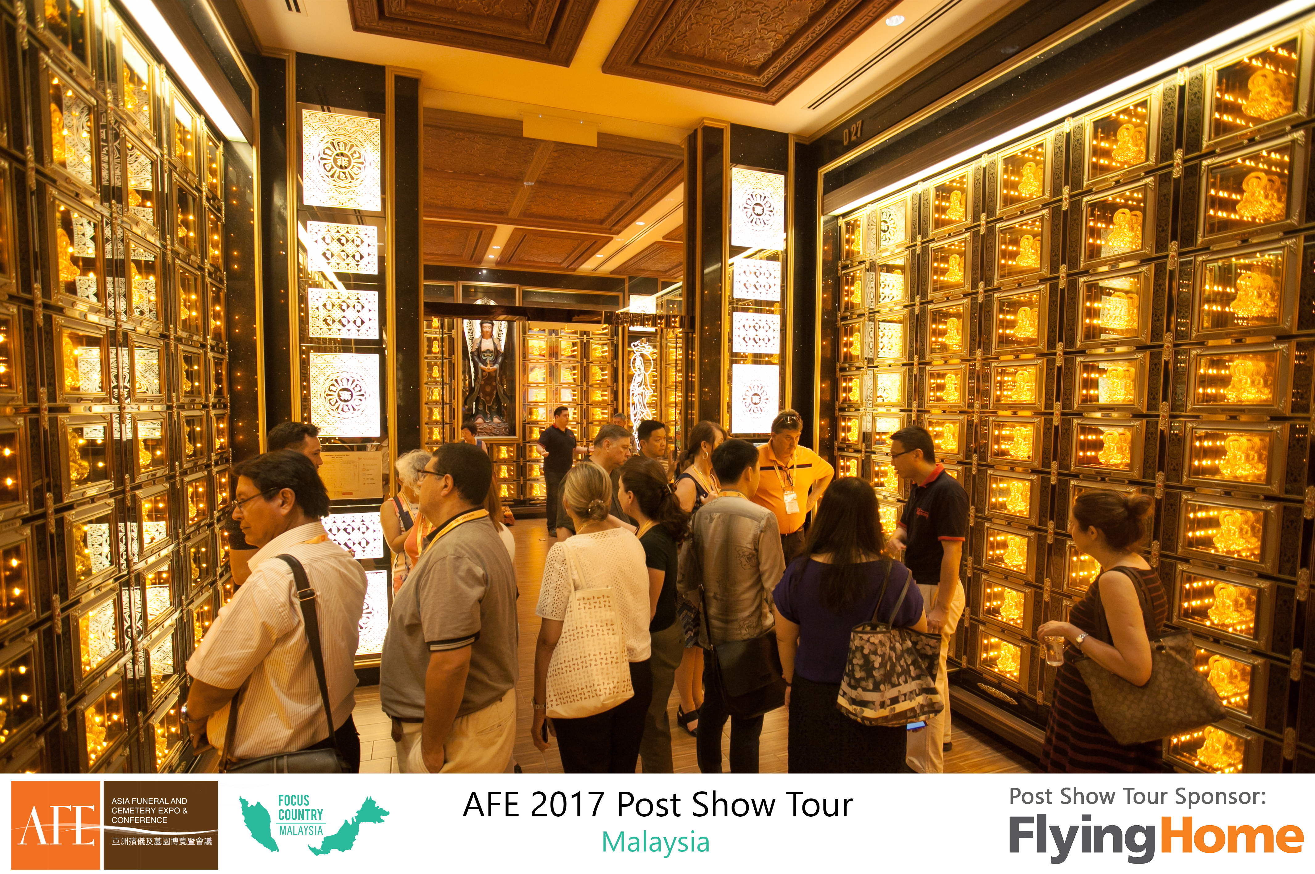 AFE Post Show Tour 2017 Day 2 - 20
