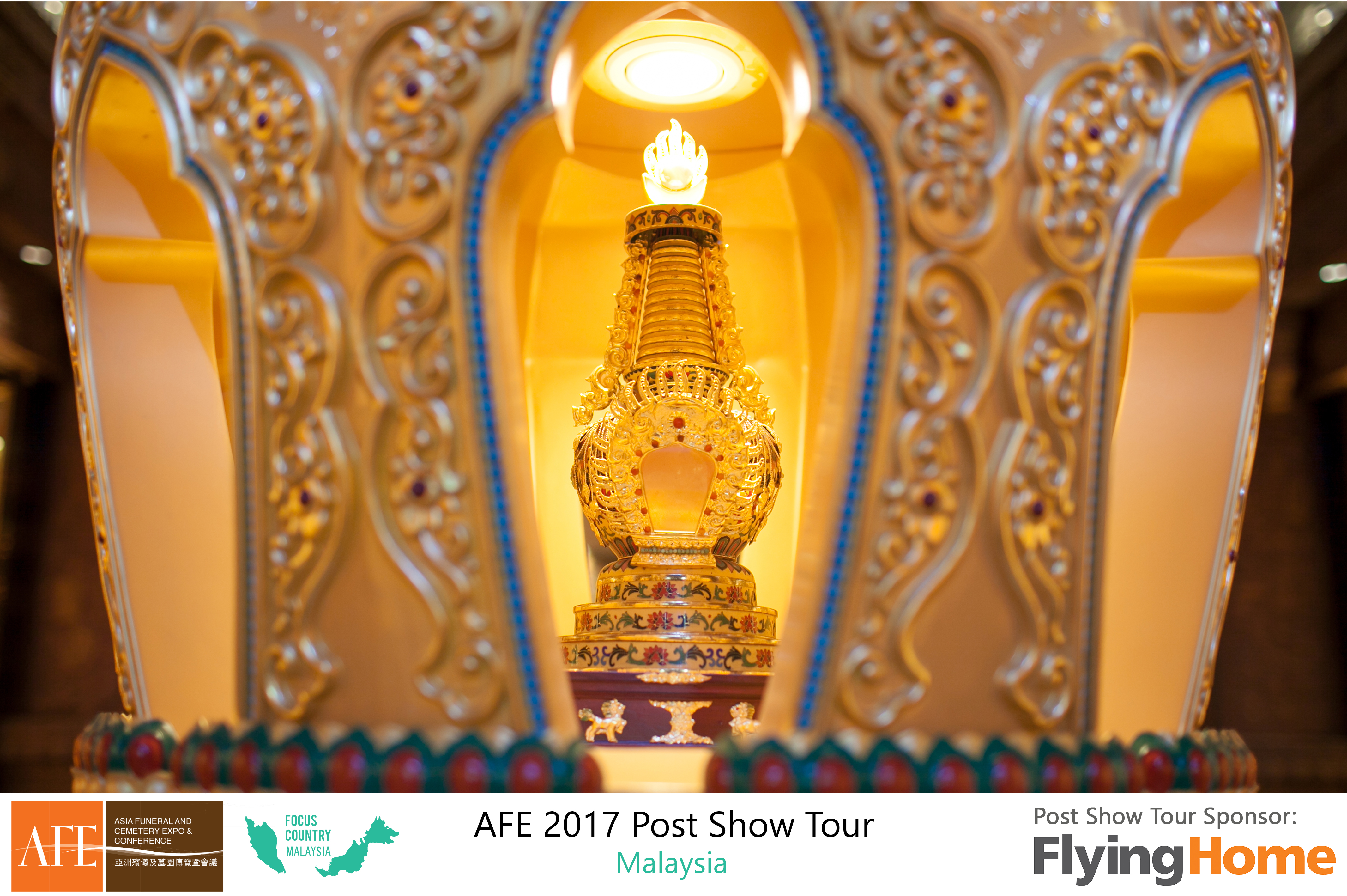 AFE Post Show Tour 2017 Day 2 - 21