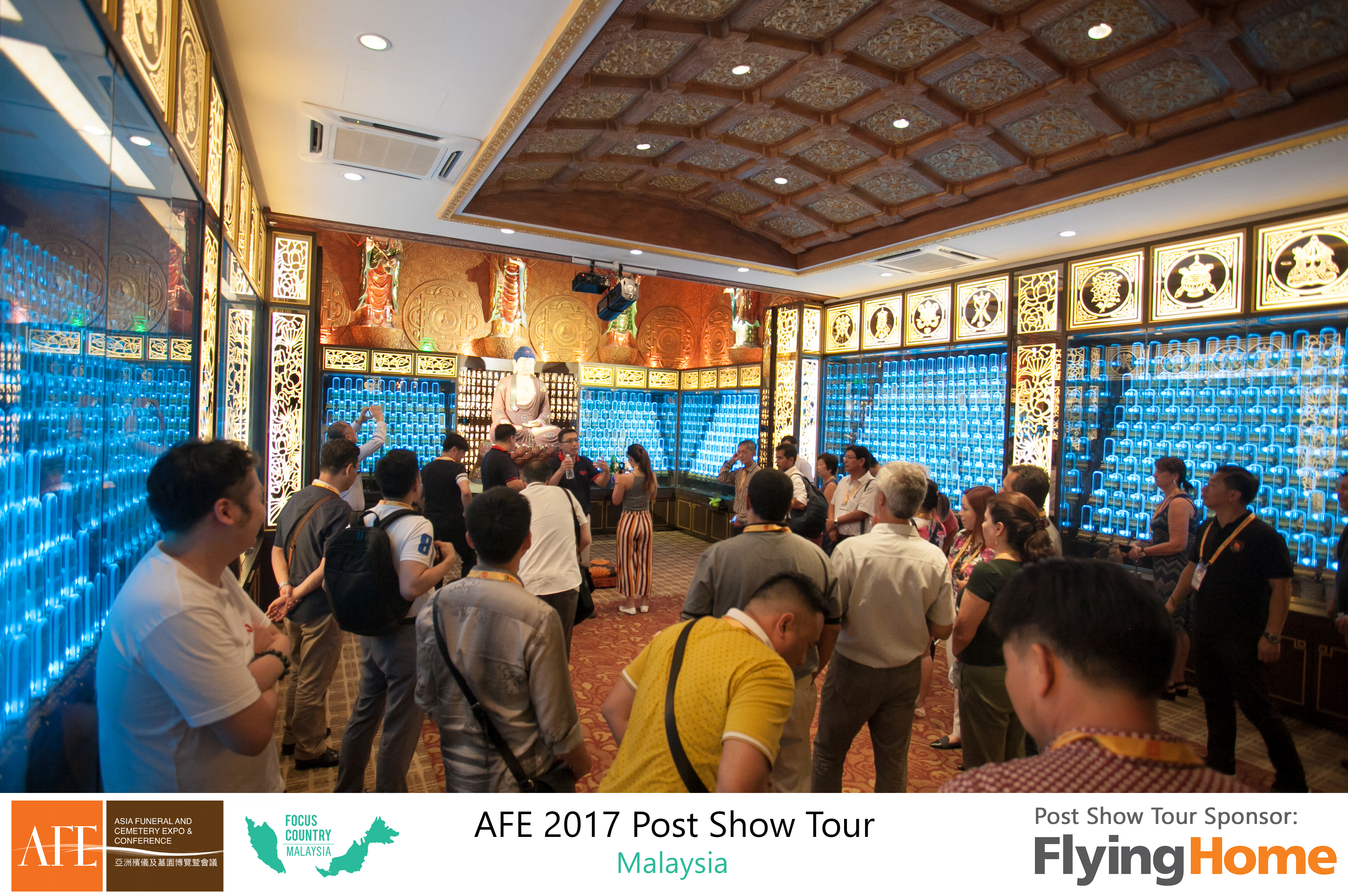 AFE Post Show Tour 2017 Day 2 - 22