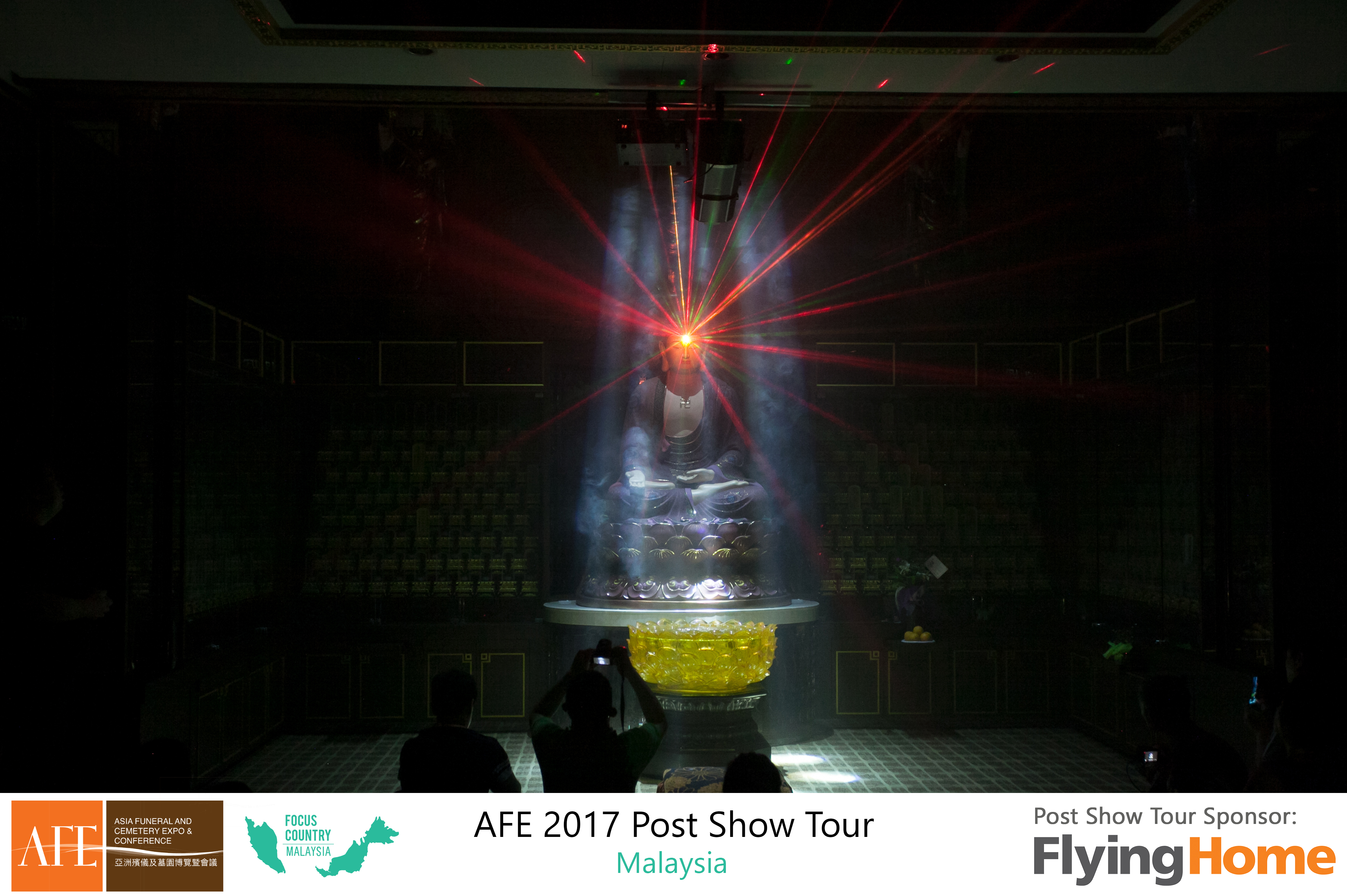AFE Post Show Tour 2017 Day 2 - 24