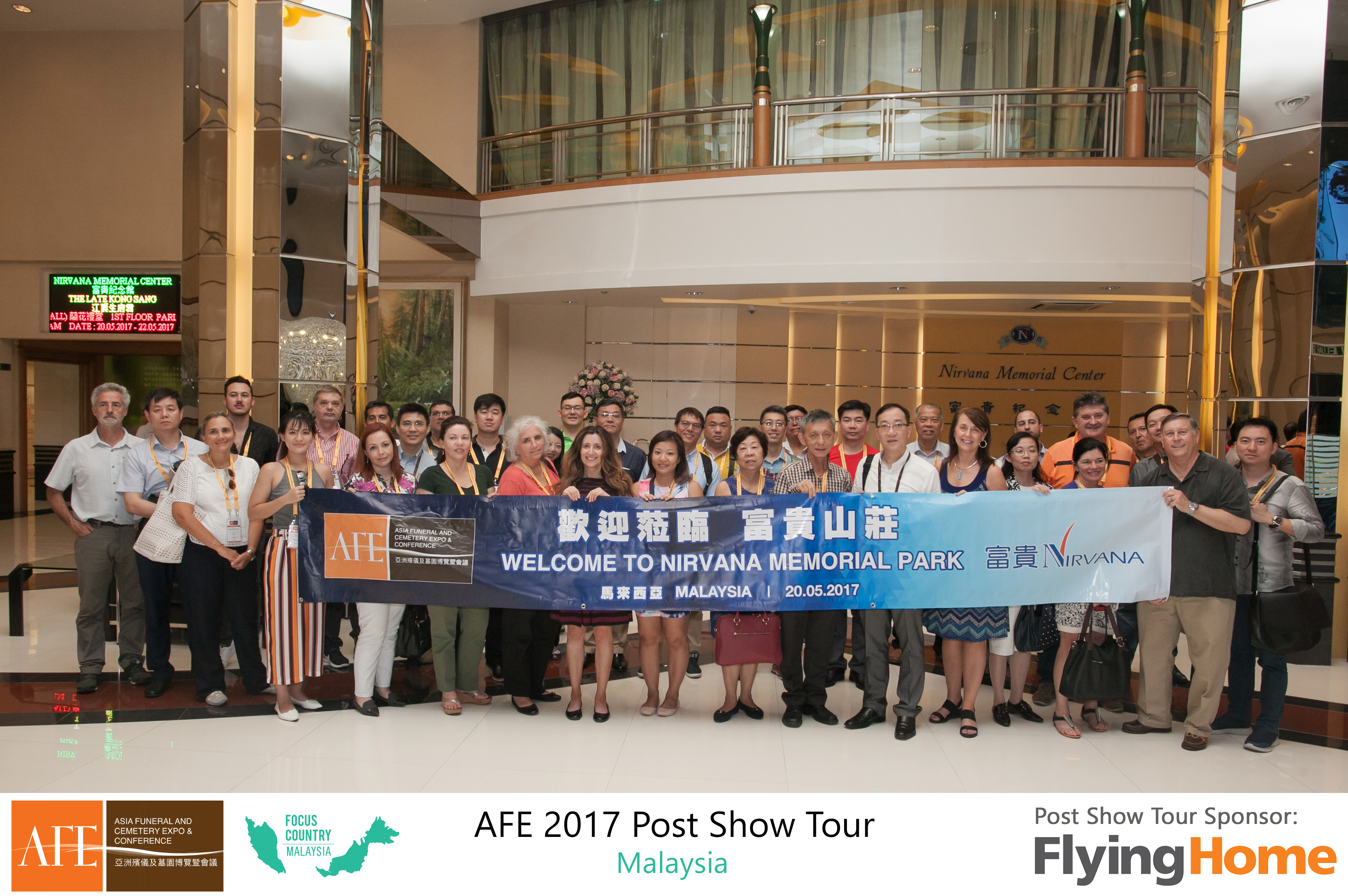 AFE Post Show Tour 2017 Day 2 - 26