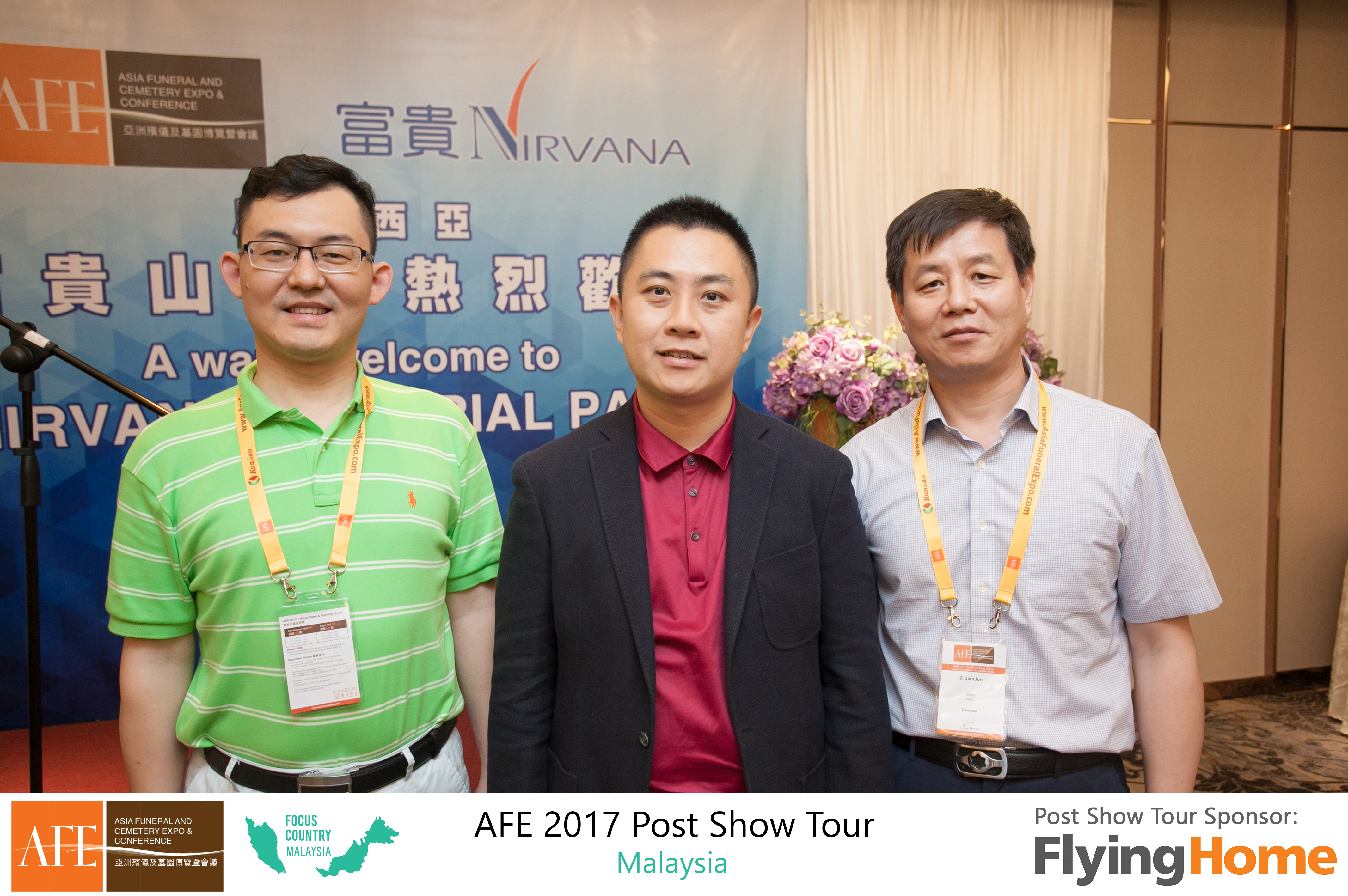 AFE Post Show Tour 2017 Day 2 - 30