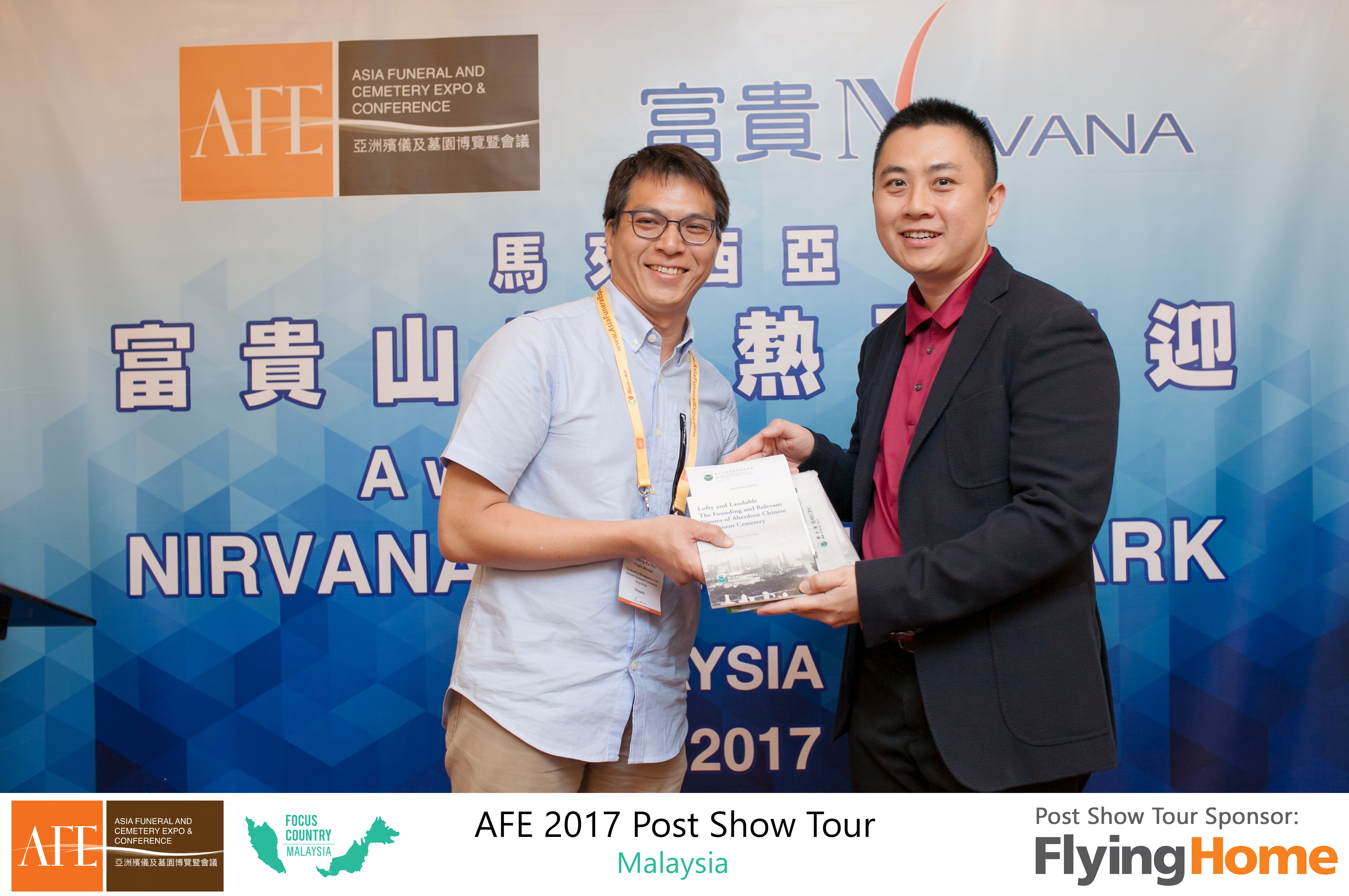 AFE Post Show Tour 2017 Day 2 - 35