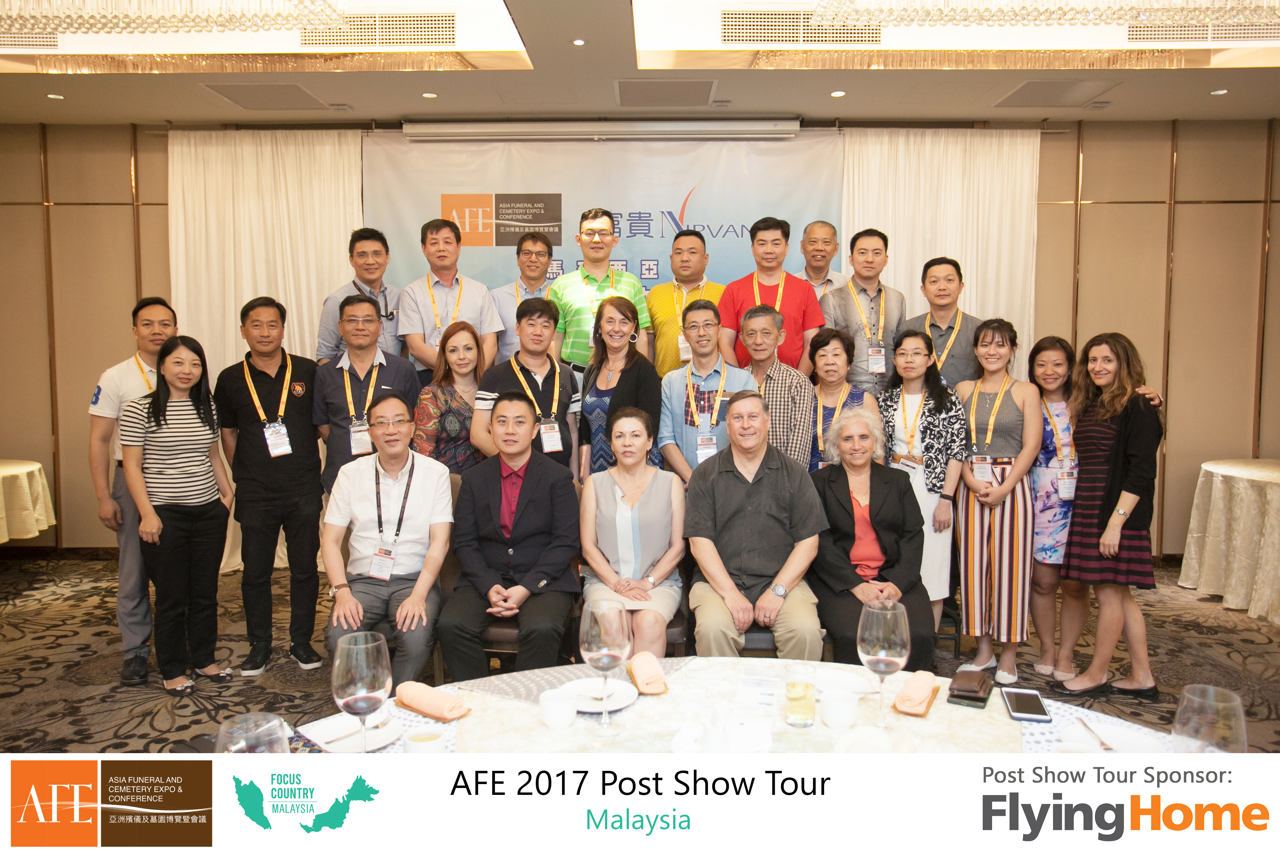 AFE Post Show Tour 2017 Day 2 - 38