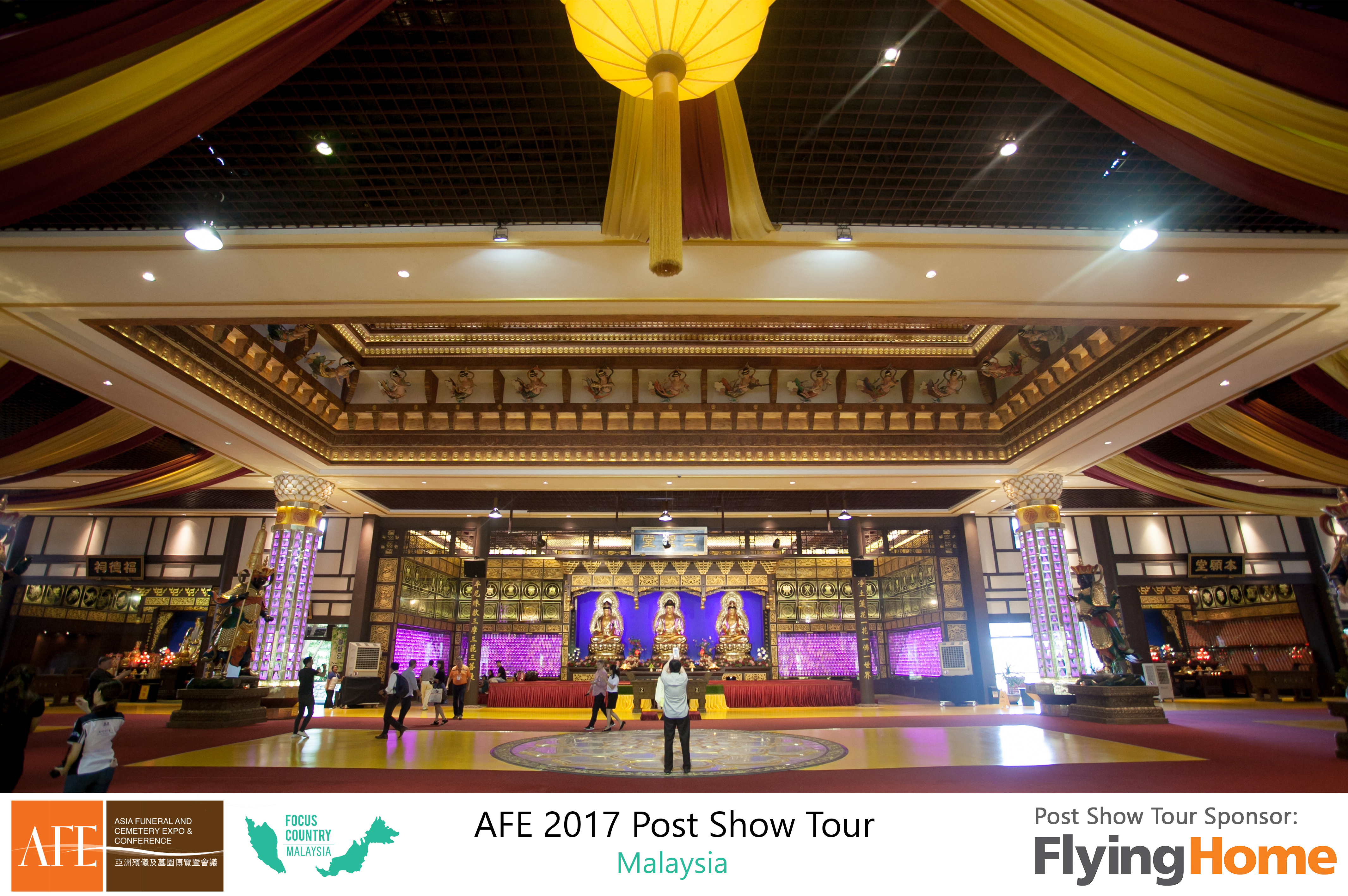 AFE Post Show Tour 2017 Day 2 - 44
