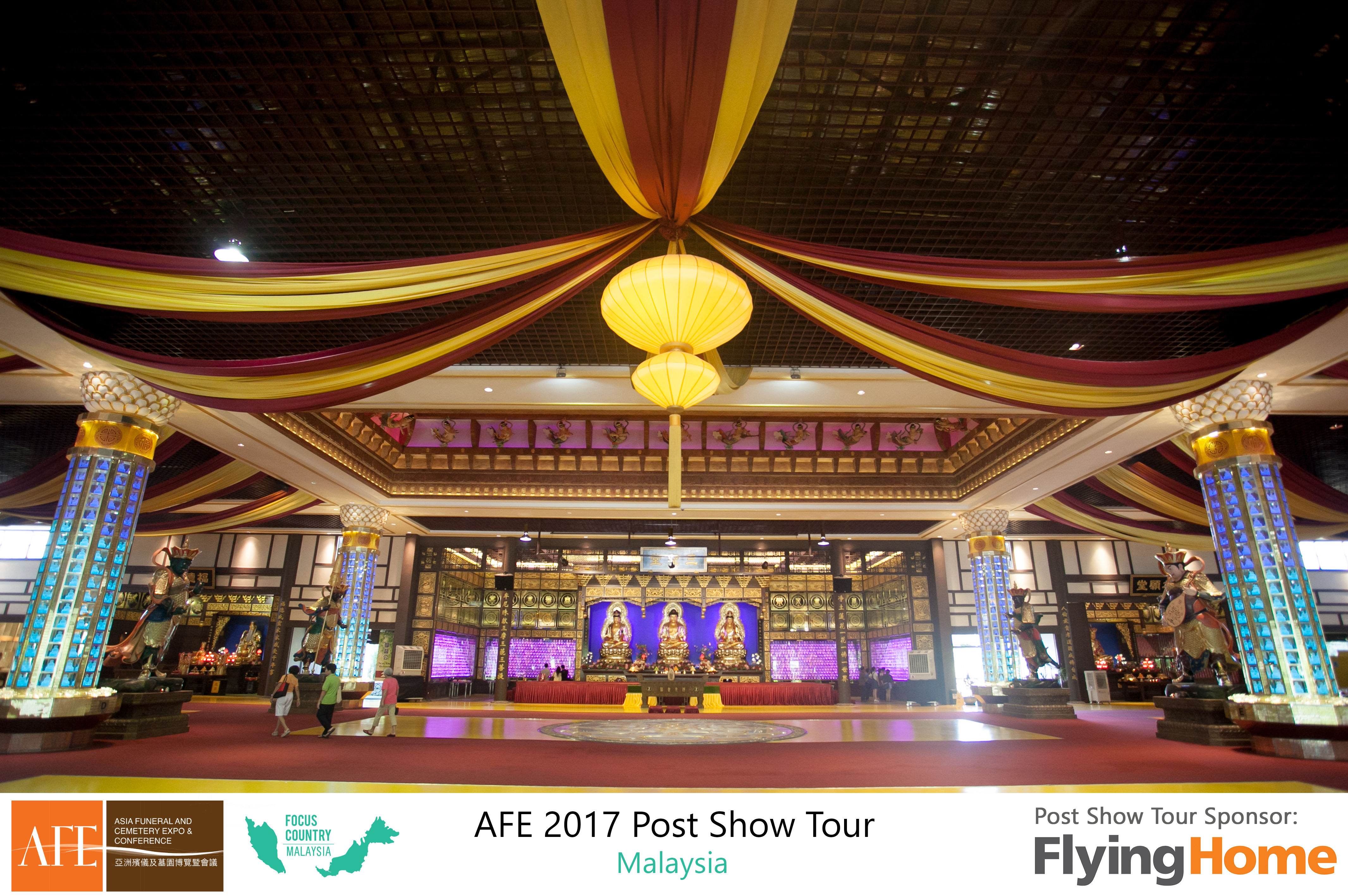AFE Post Show Tour 2017 Day 2 - 45