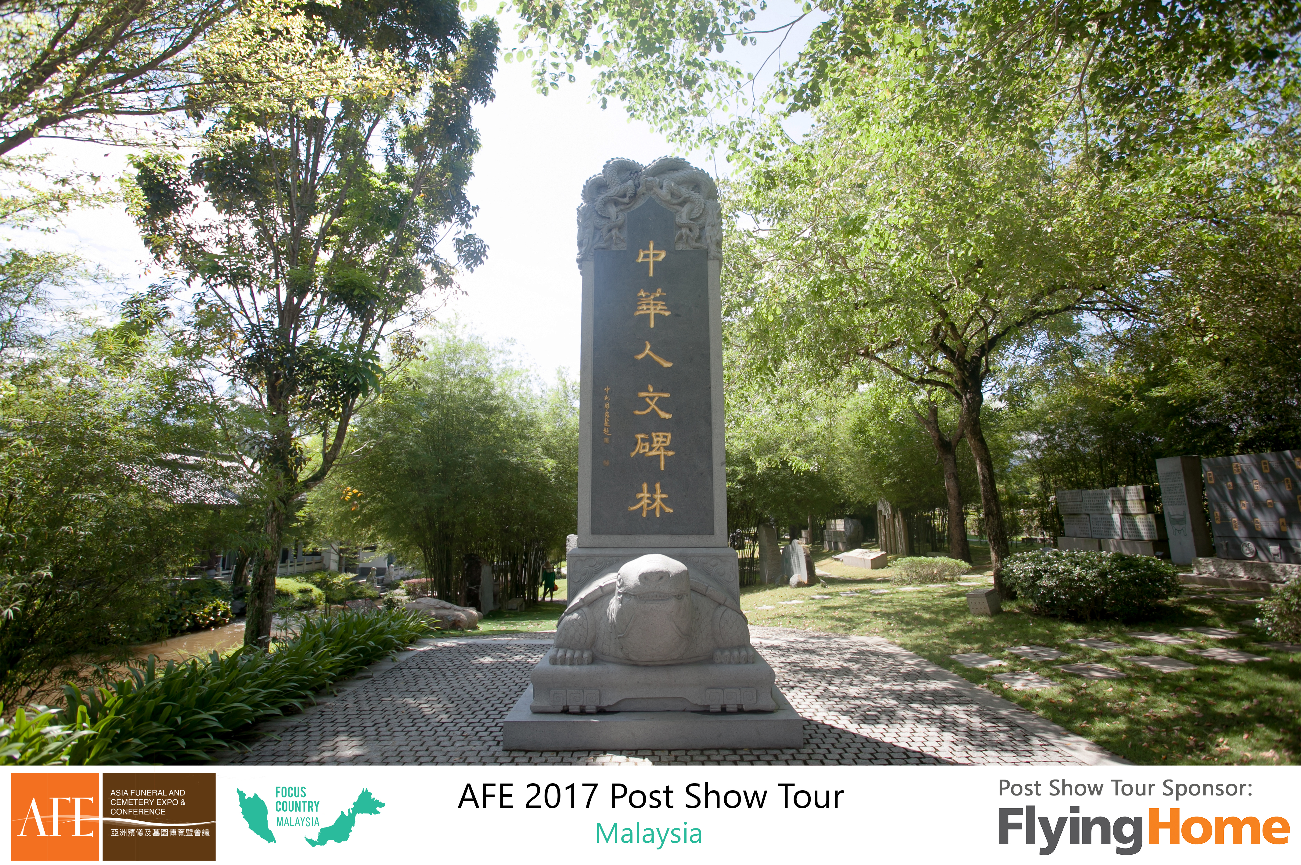 AFE Post Show Tour 2017 Day 2 - 47