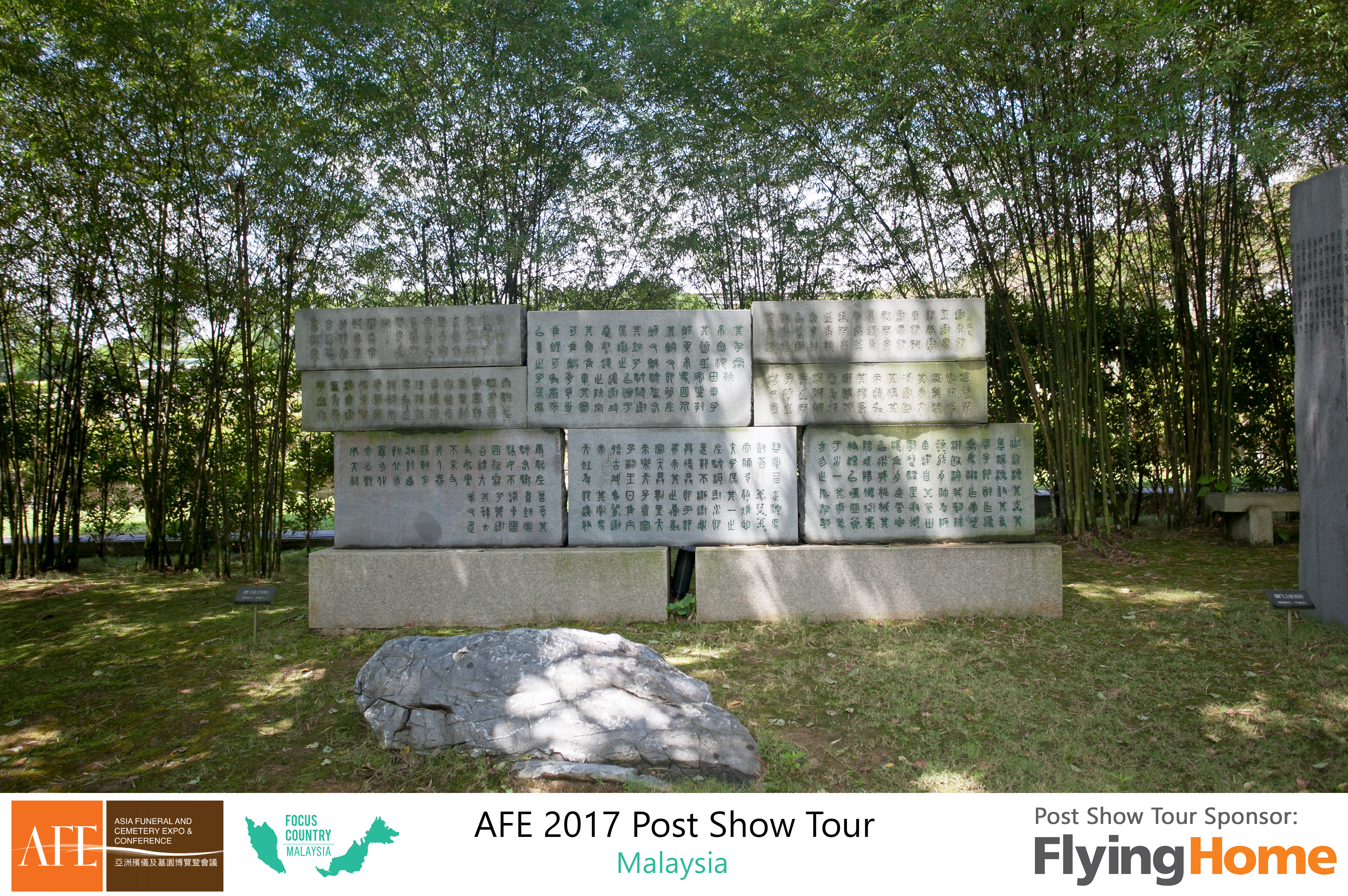 AFE Post Show Tour 2017 Day 2 - 50