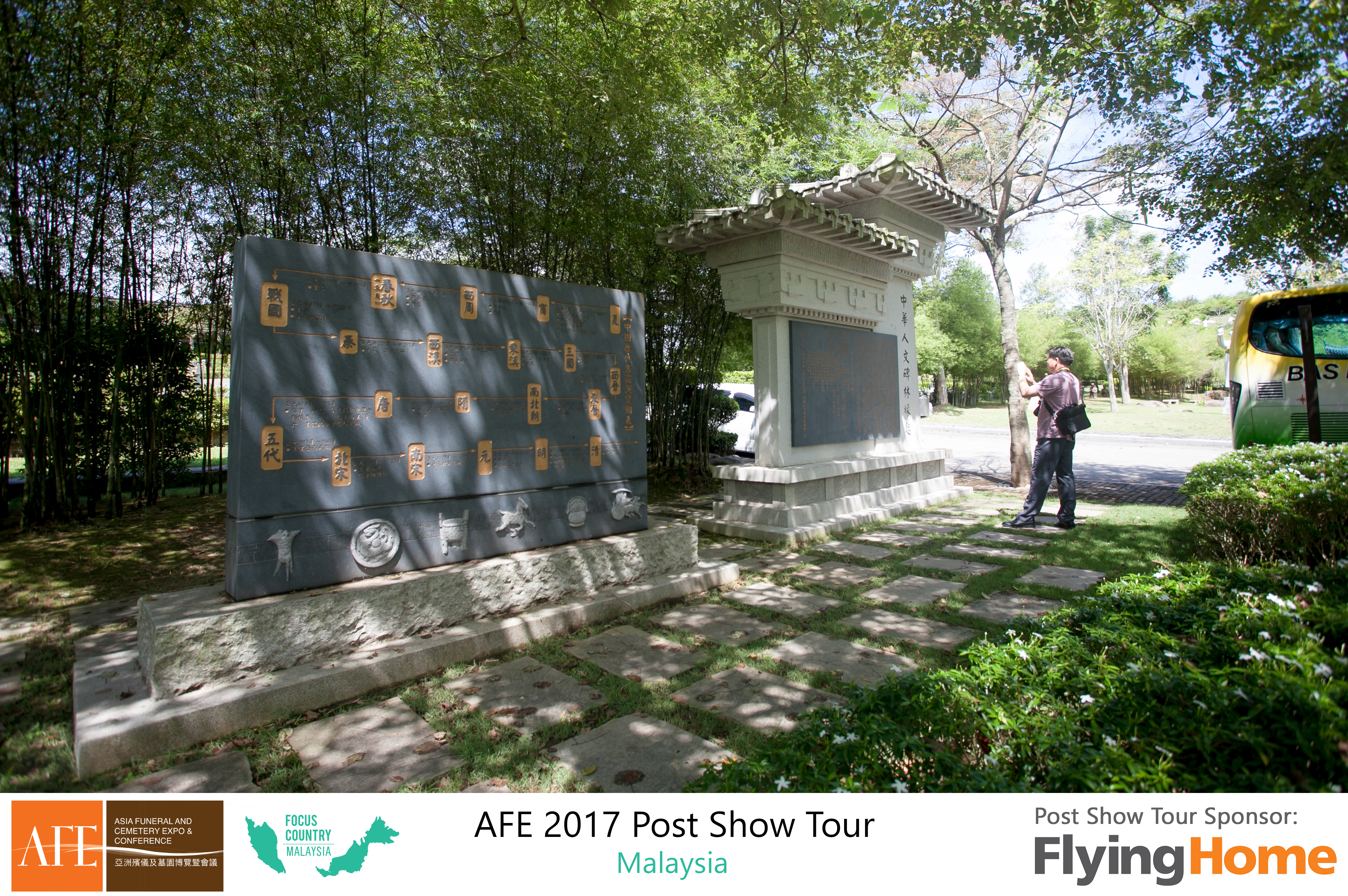 AFE Post Show Tour 2017 Day 2 - 51