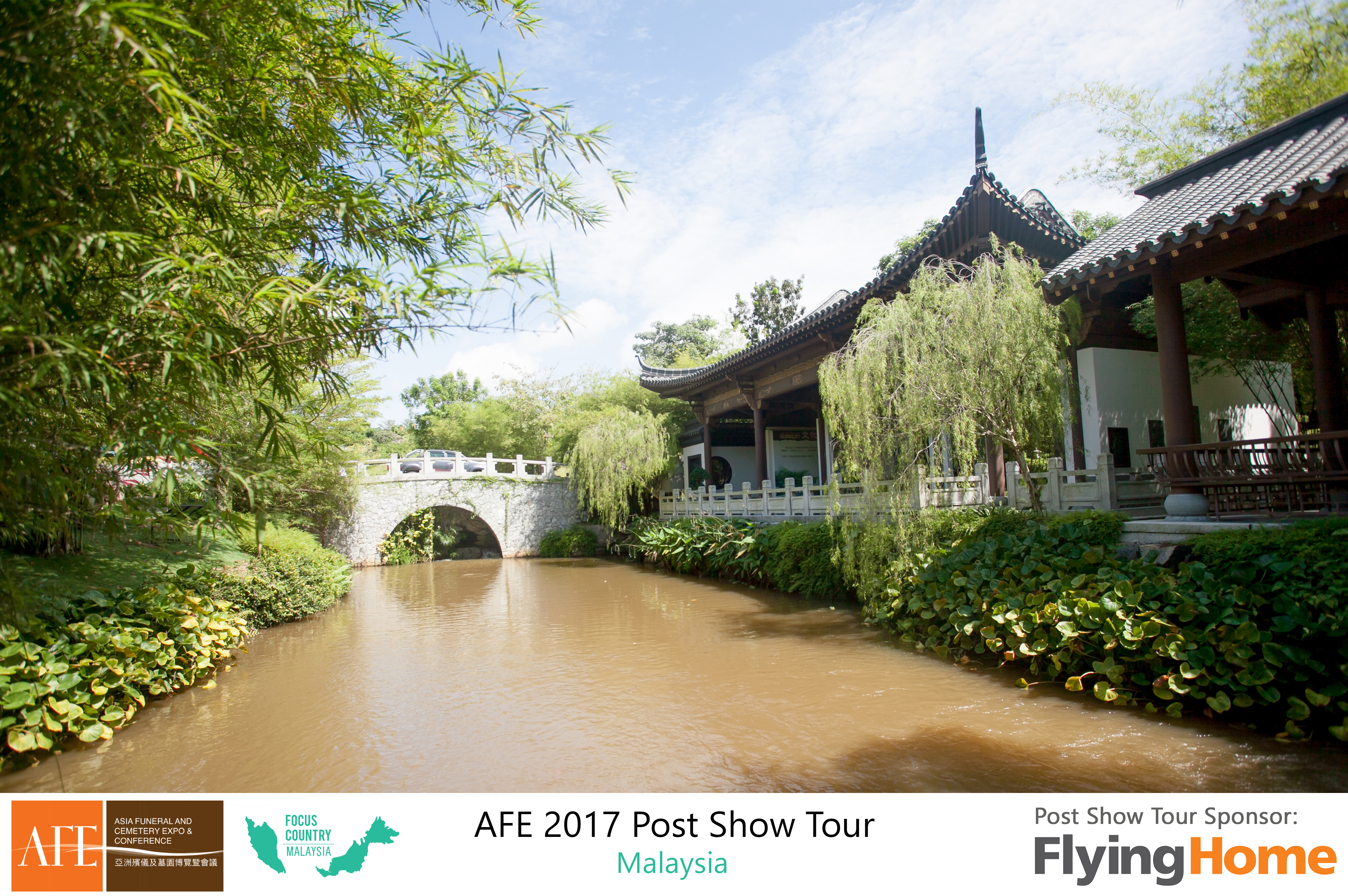 AFE Post Show Tour 2017 Day 2 - 52