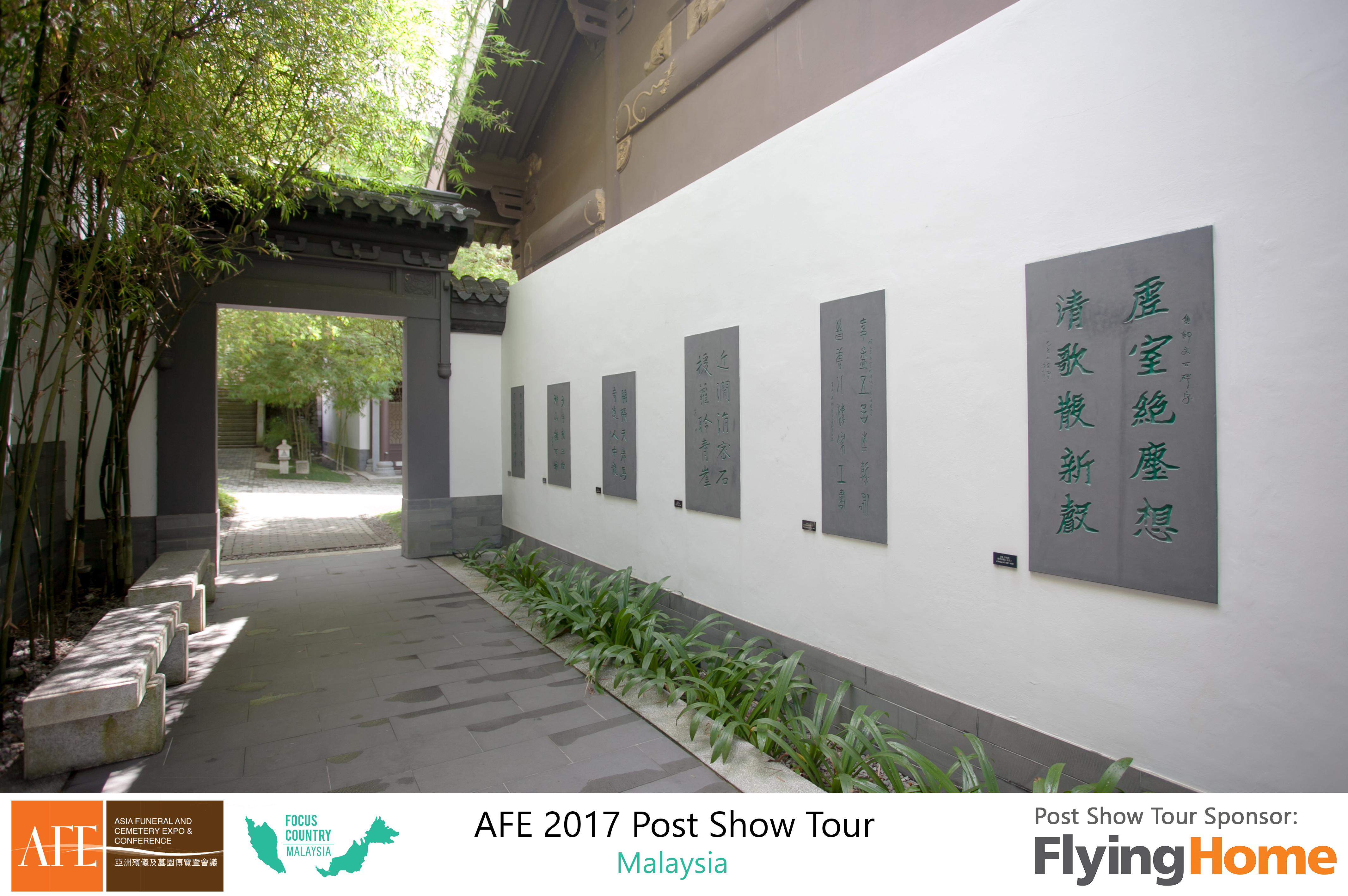 AFE Post Show Tour 2017 Day 2 - 55
