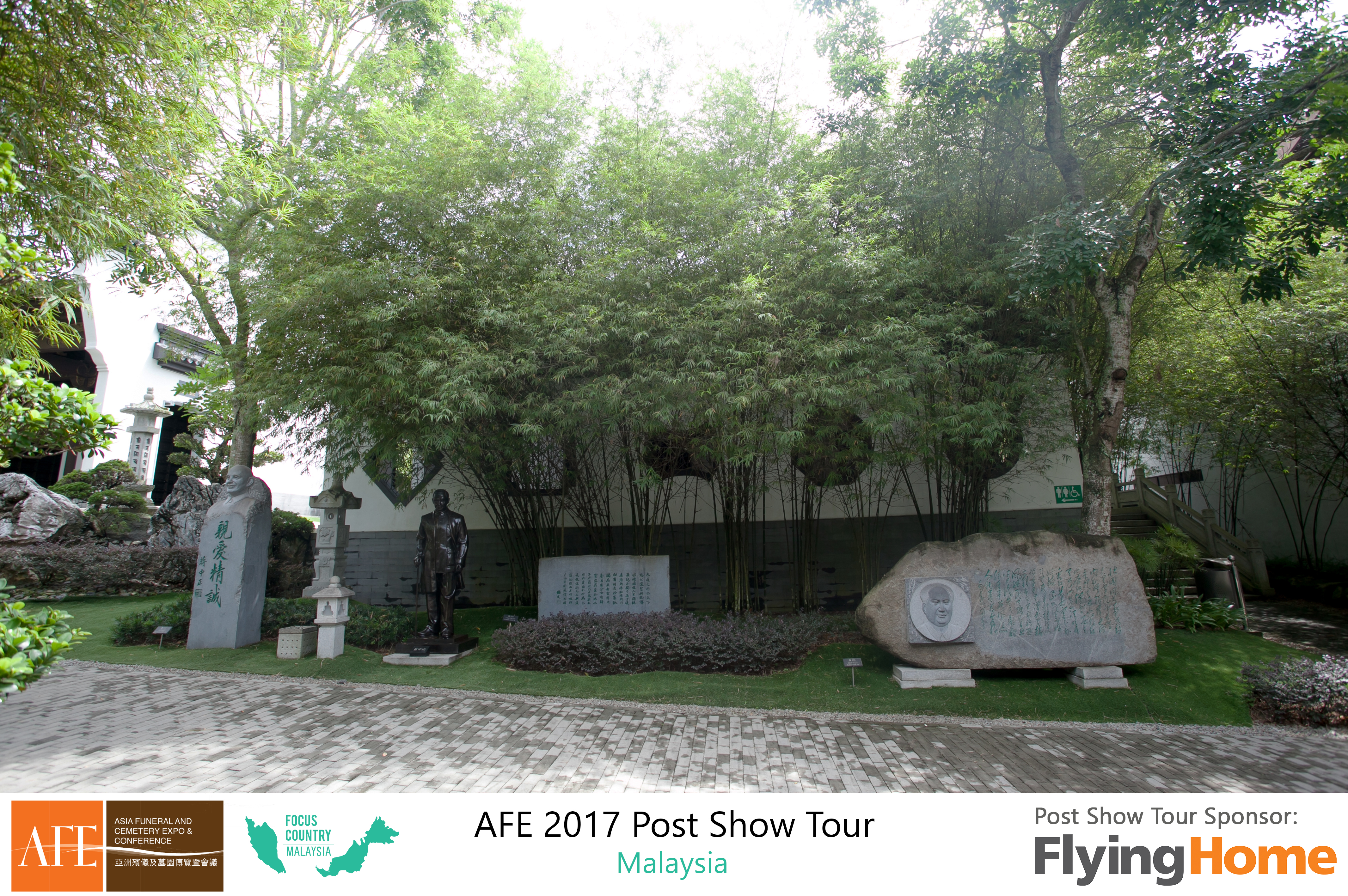 AFE Post Show Tour 2017 Day 2 - 57