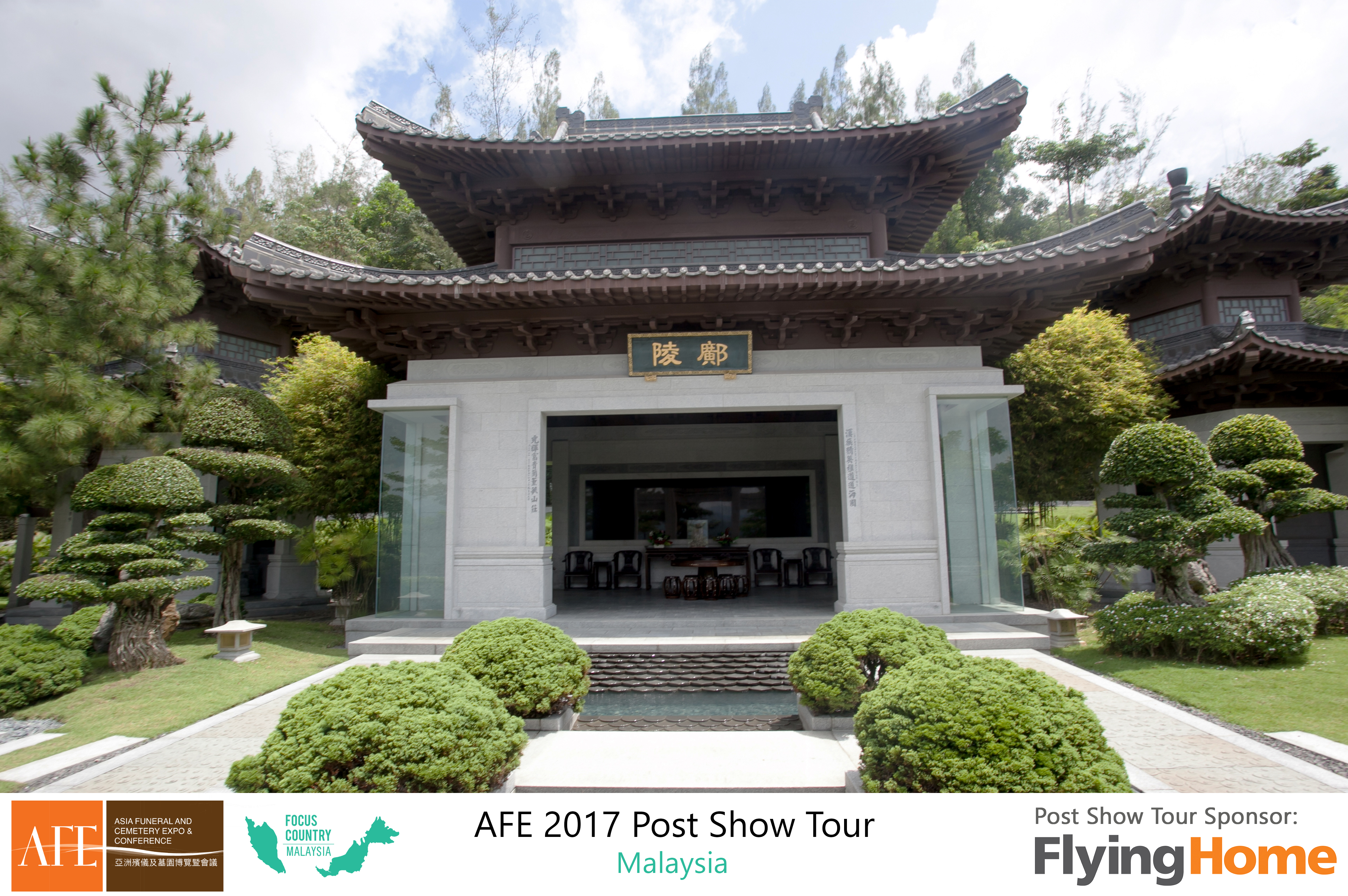 AFE Post Show Tour 2017 Day 2 - 64