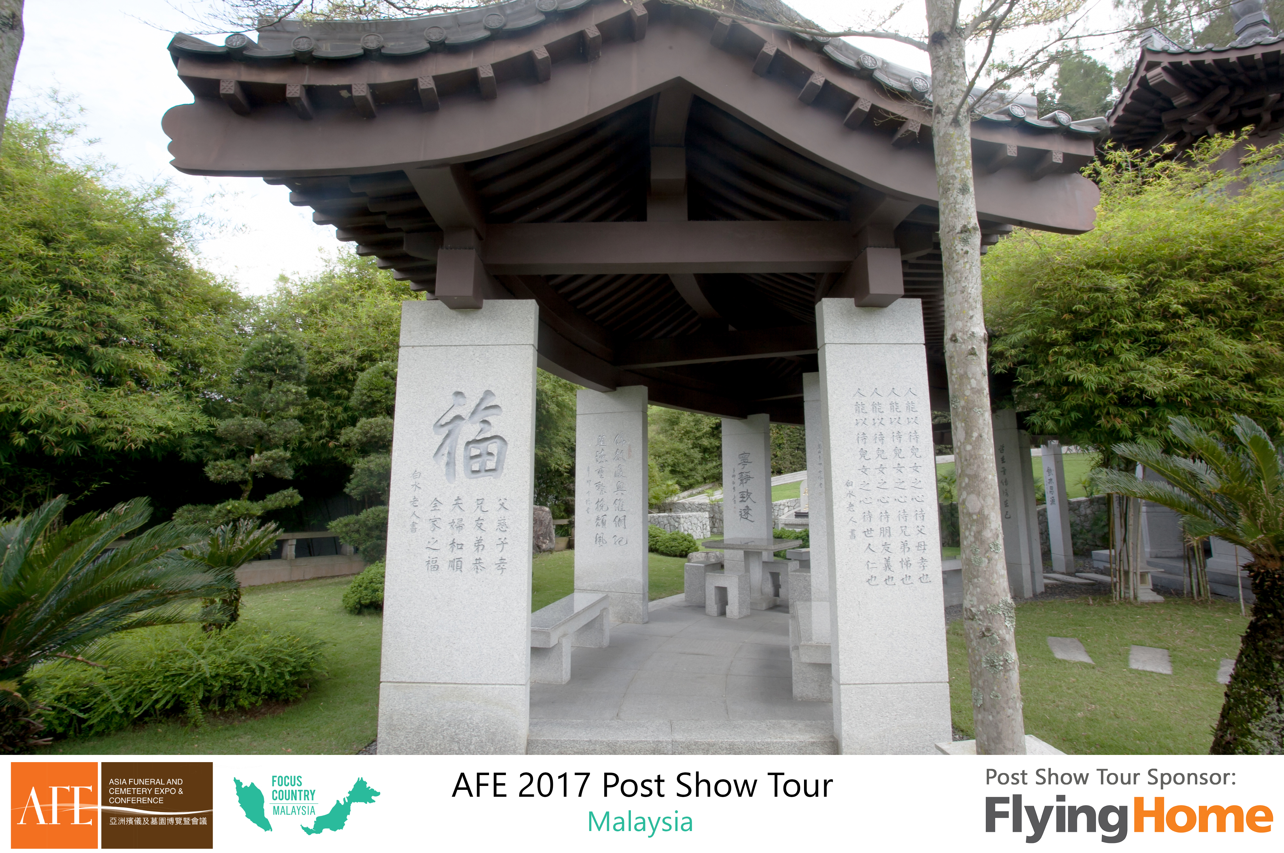 AFE Post Show Tour 2017 Day 2 - 66