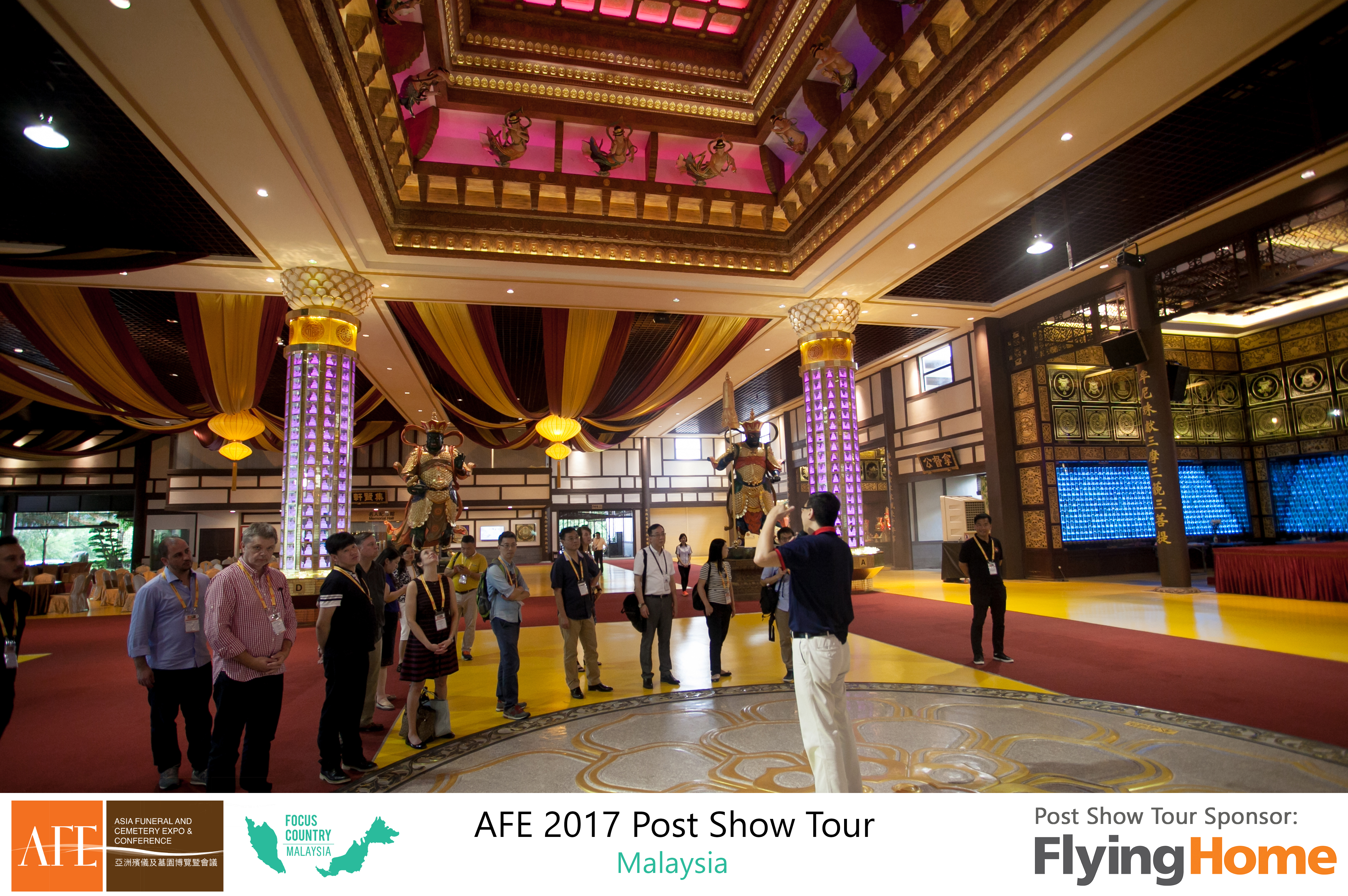 AFE Post Show Tour 2017 Day 2 - 67