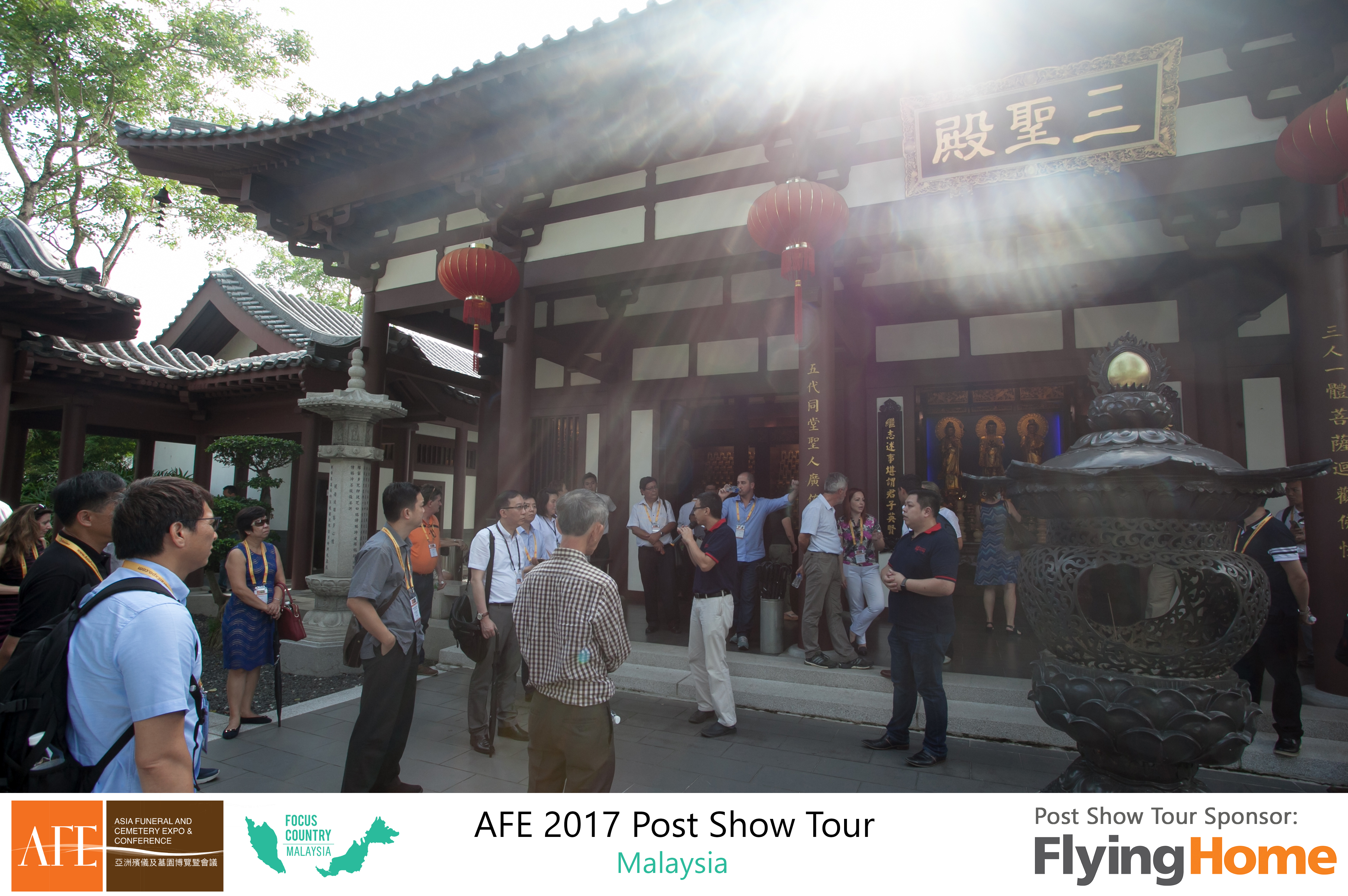 AFE Post Show Tour 2017 Day 2 - 70