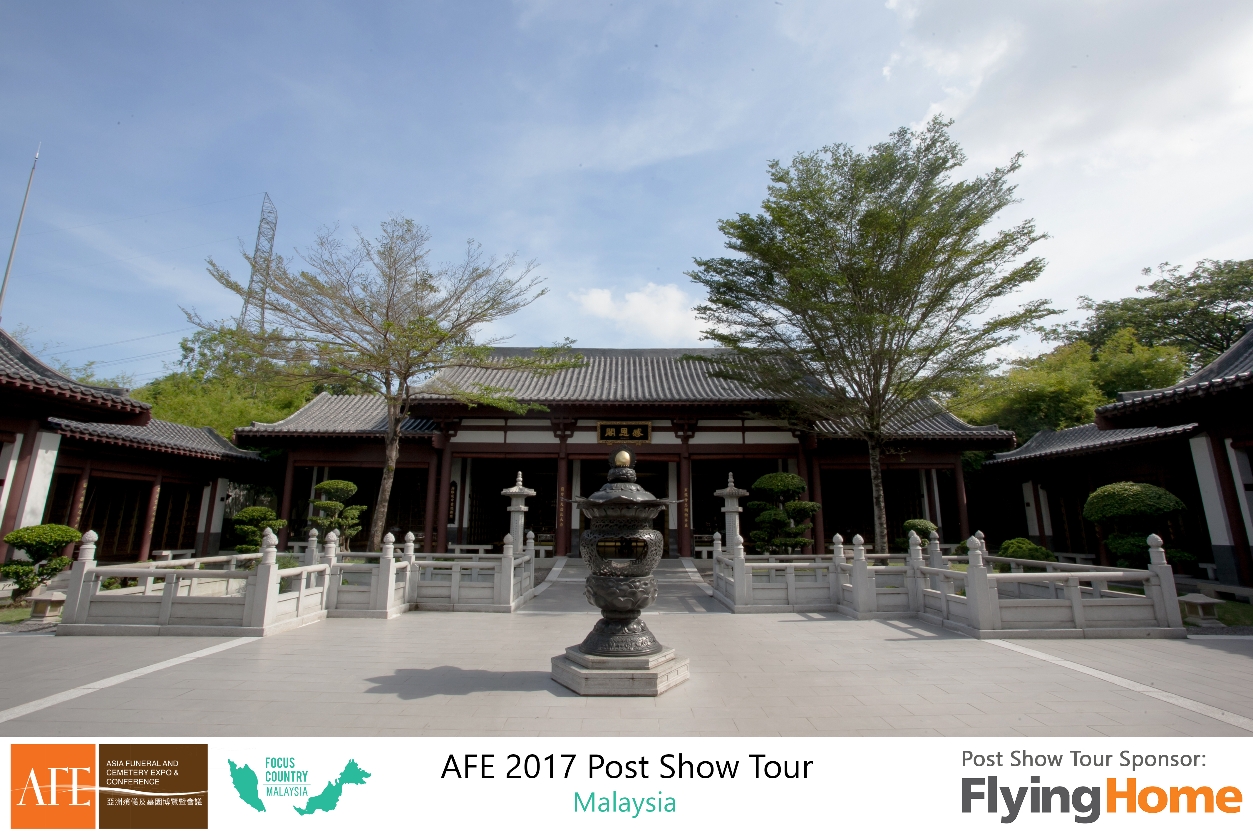 AFE Post Show Tour 2017 Day 2 - 72
