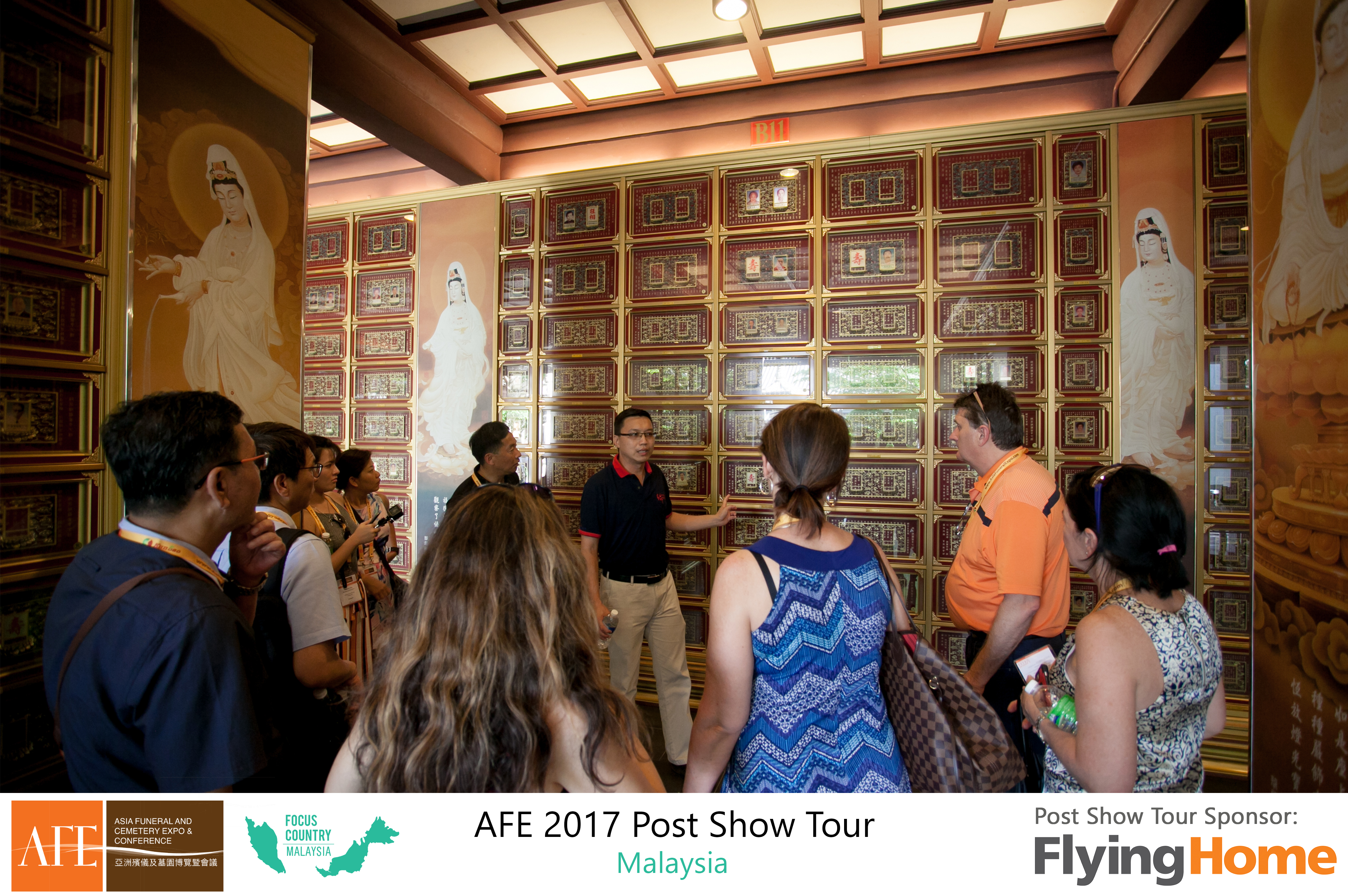 AFE Post Show Tour 2017 Day 2 - 75