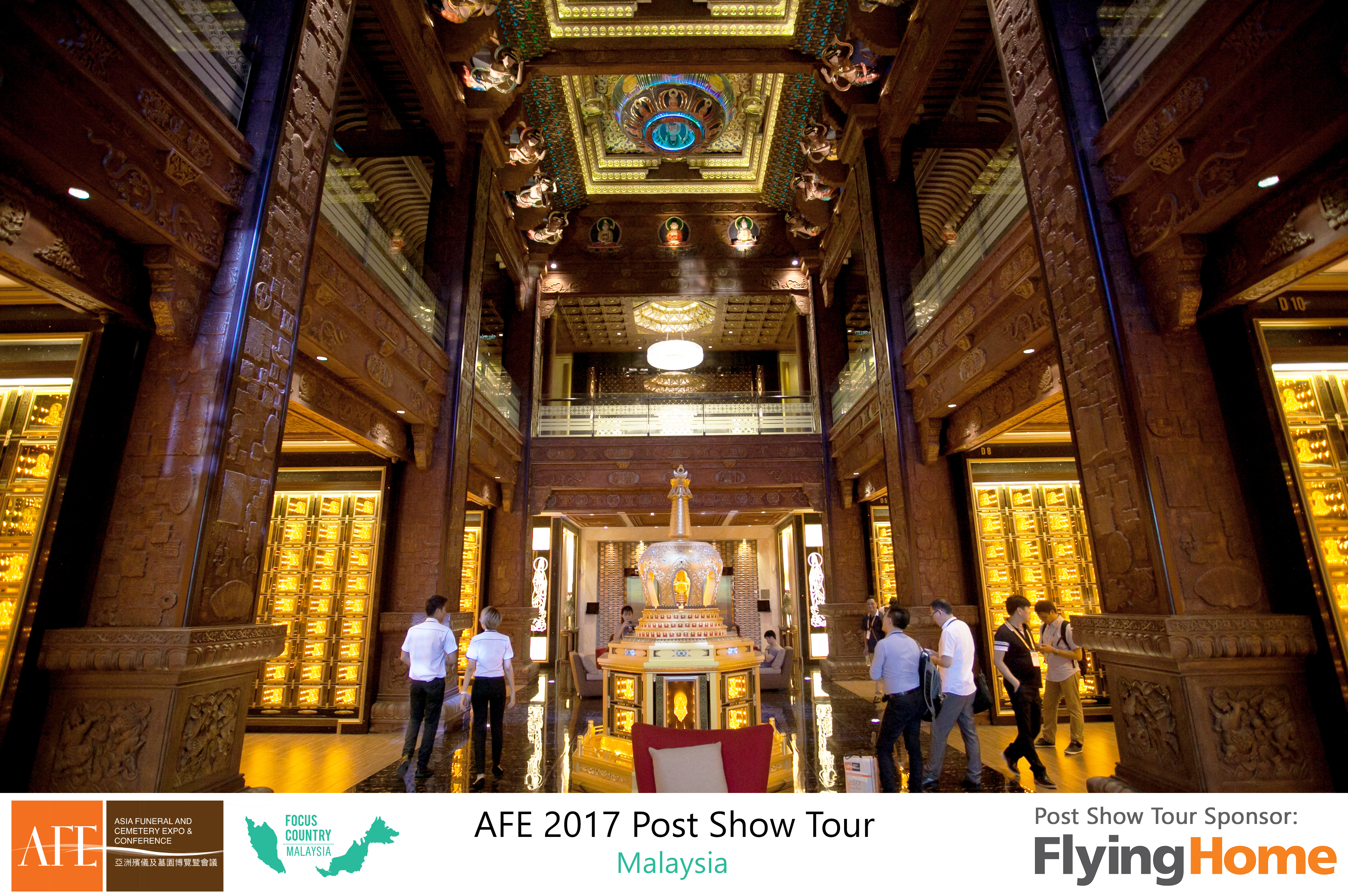 AFE Post Show Tour 2017 Day 2 - 78