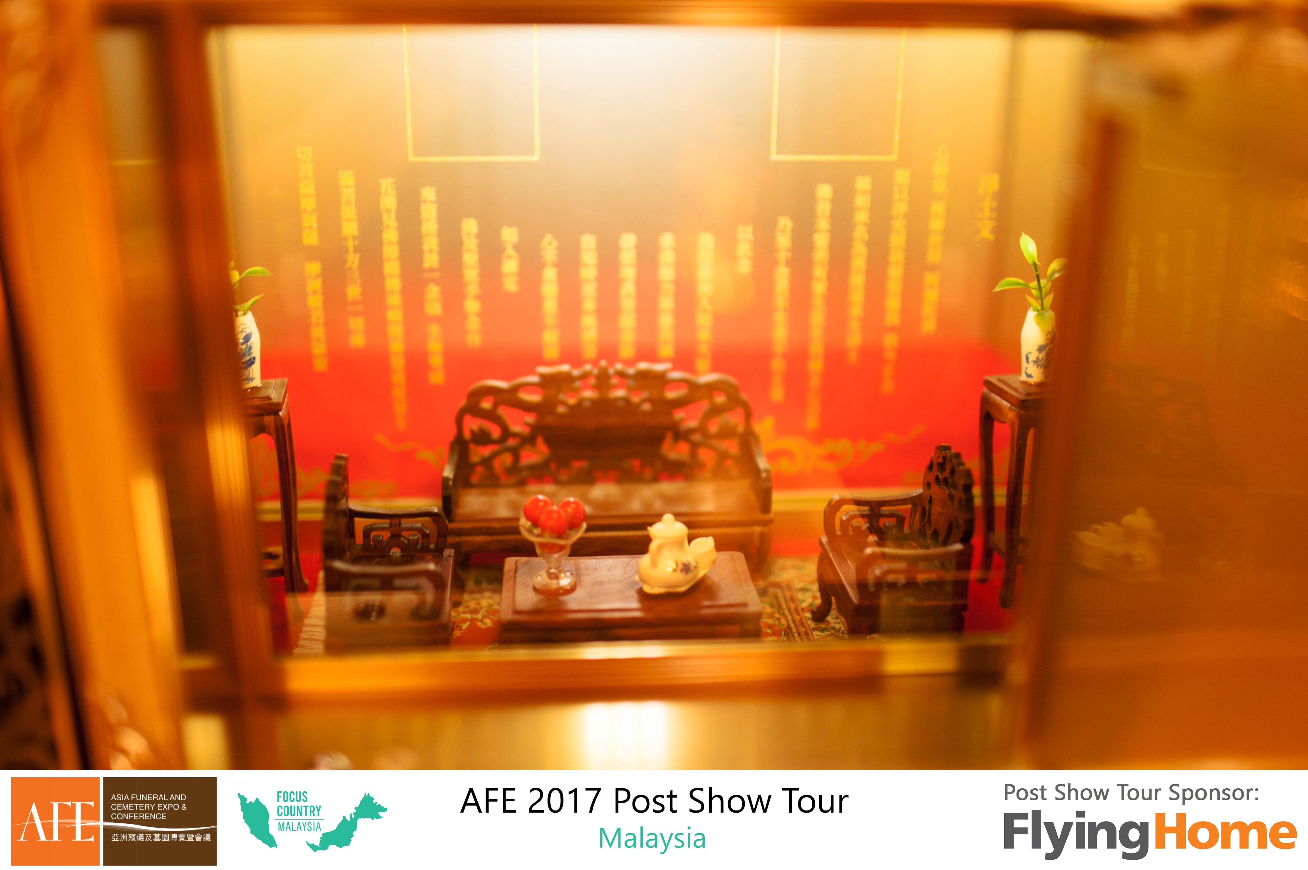 AFE Post Show Tour 2017 Day 2 - 79