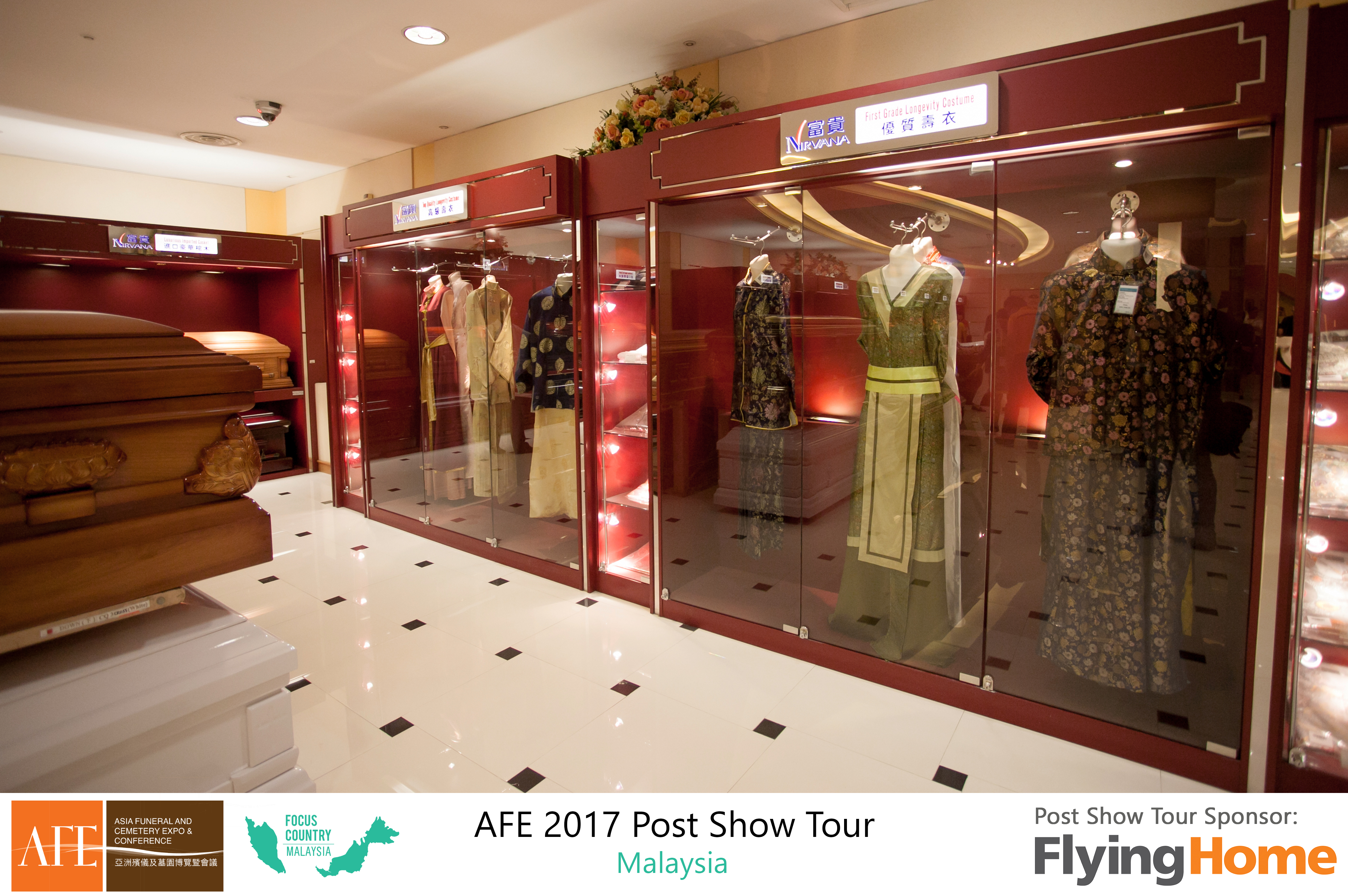 AFE Post Show Tour 2017 Day 2 - 86