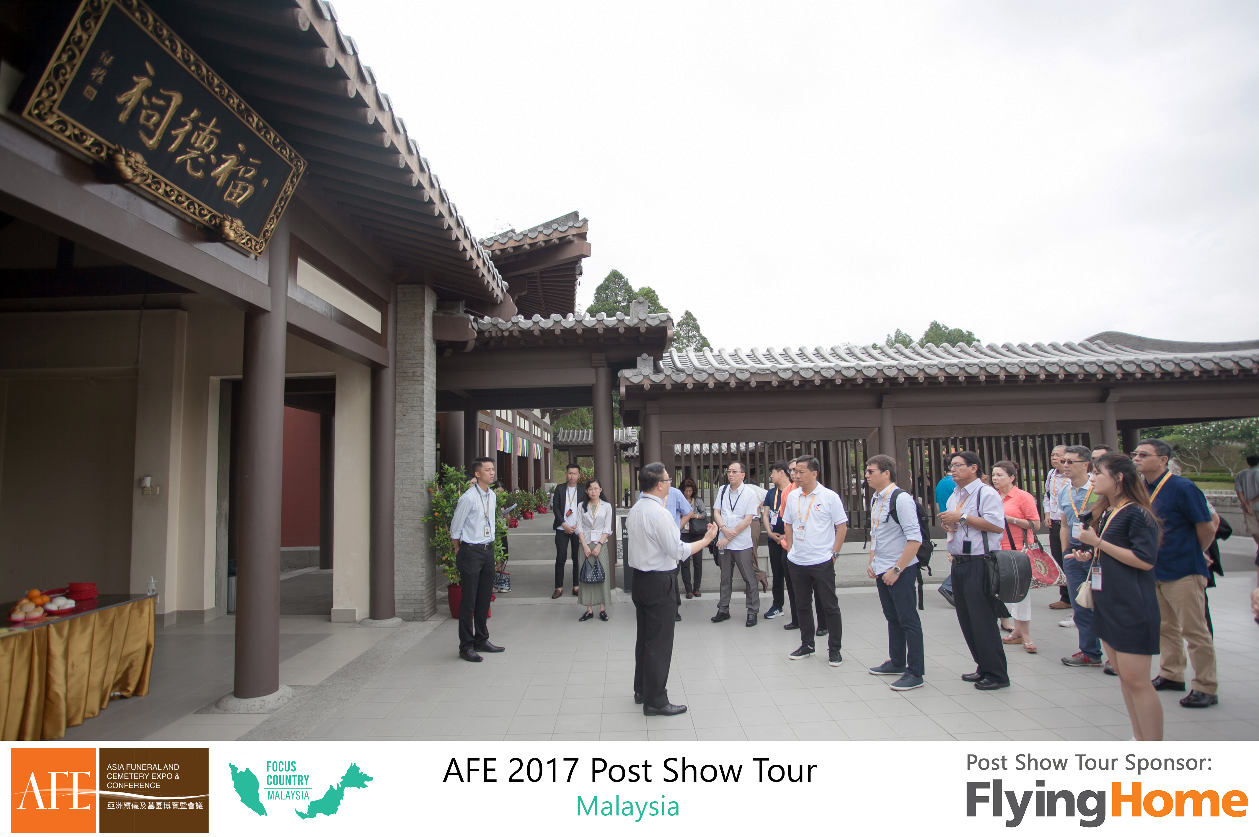 AFE Post Show Tour 2017 Day 3 -03