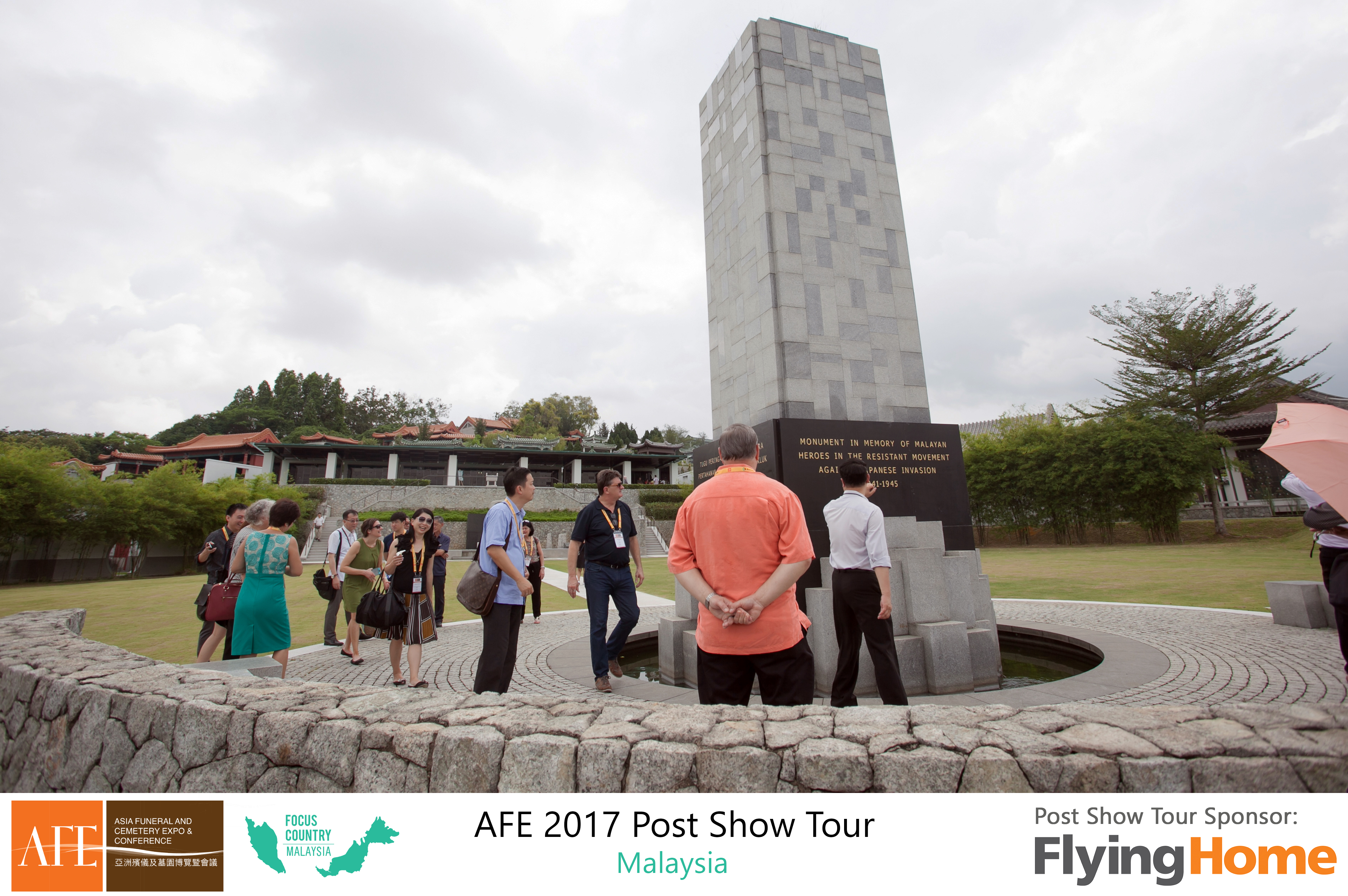 AFE Post Show Tour 2017 Day 3 -09