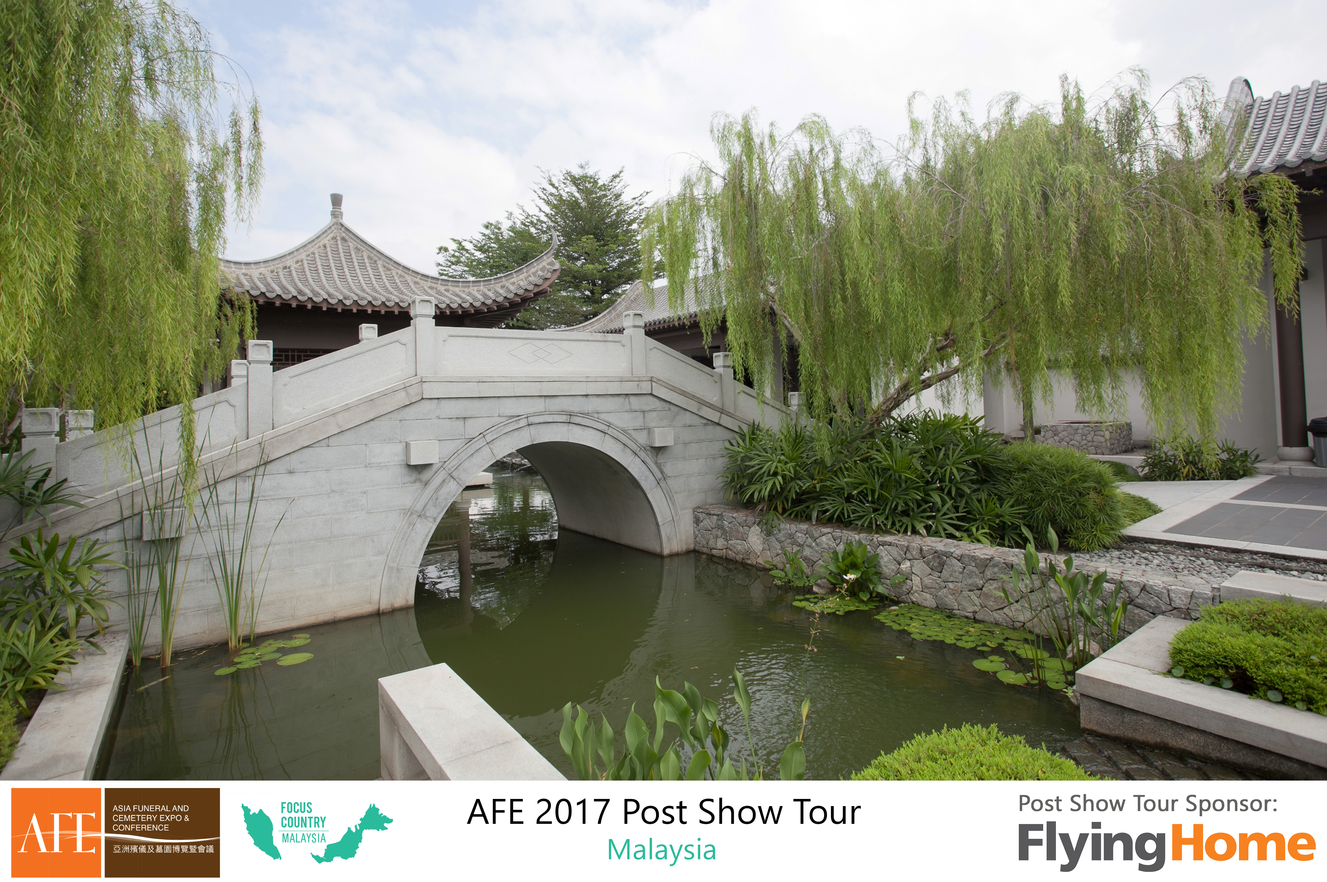 AFE Post Show Tour 2017 Day 3 -10