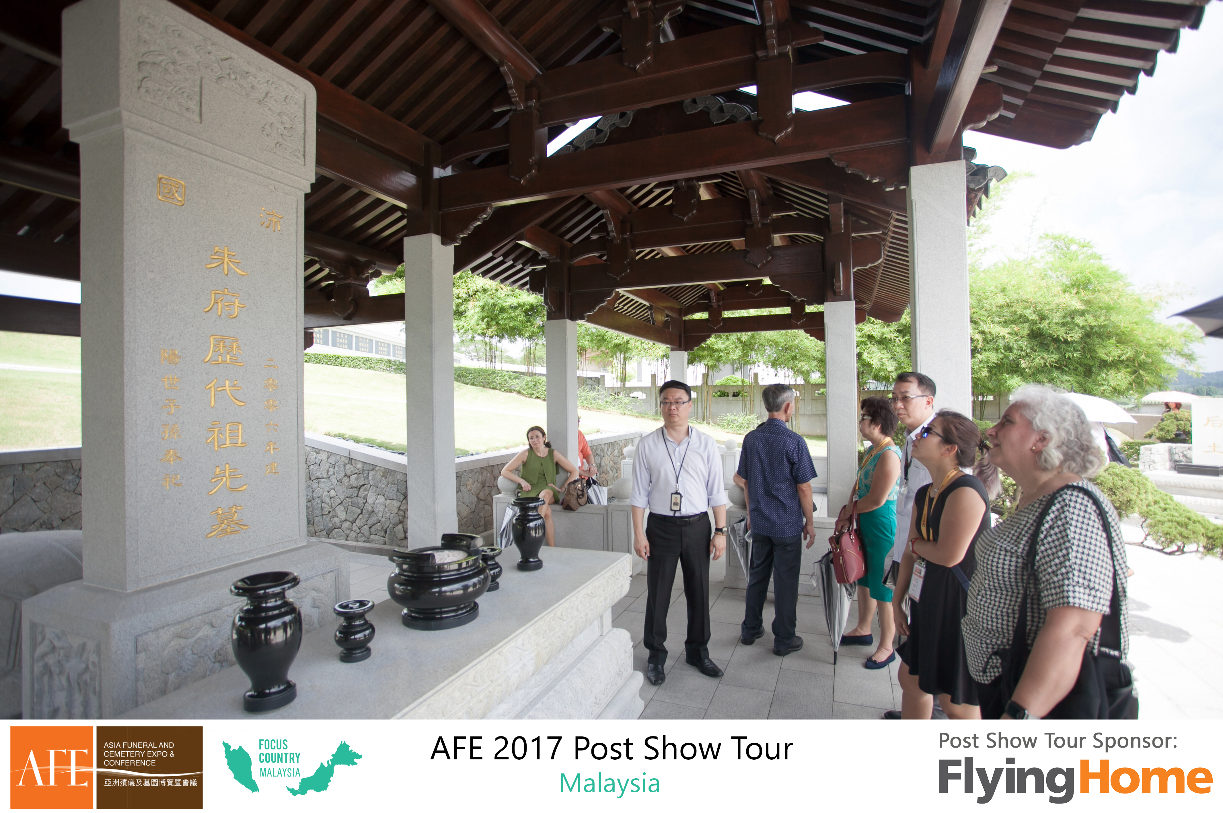 AFE Post Show Tour 2017 Day 3 -14