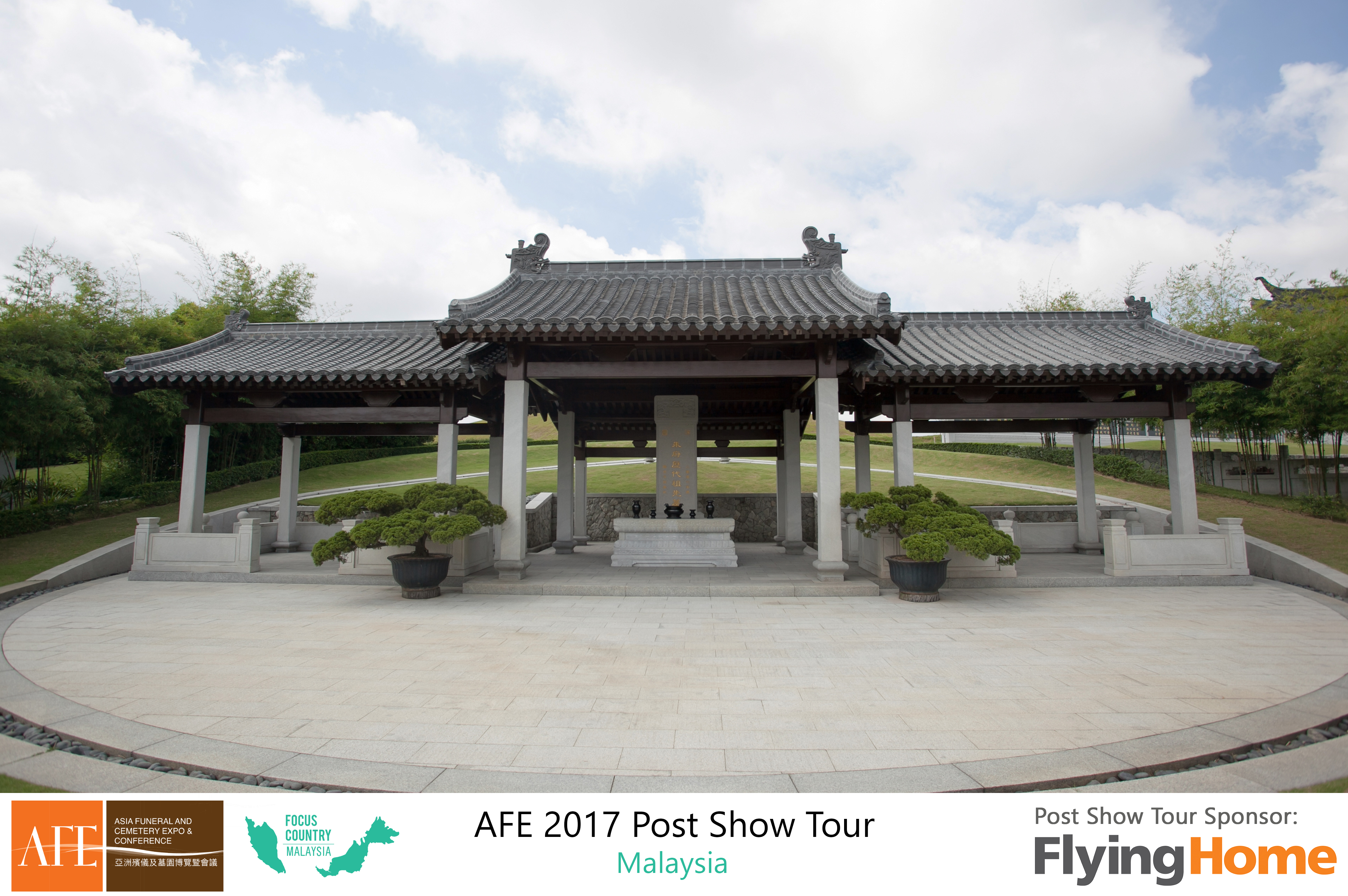 AFE Post Show Tour 2017 Day 3 -15