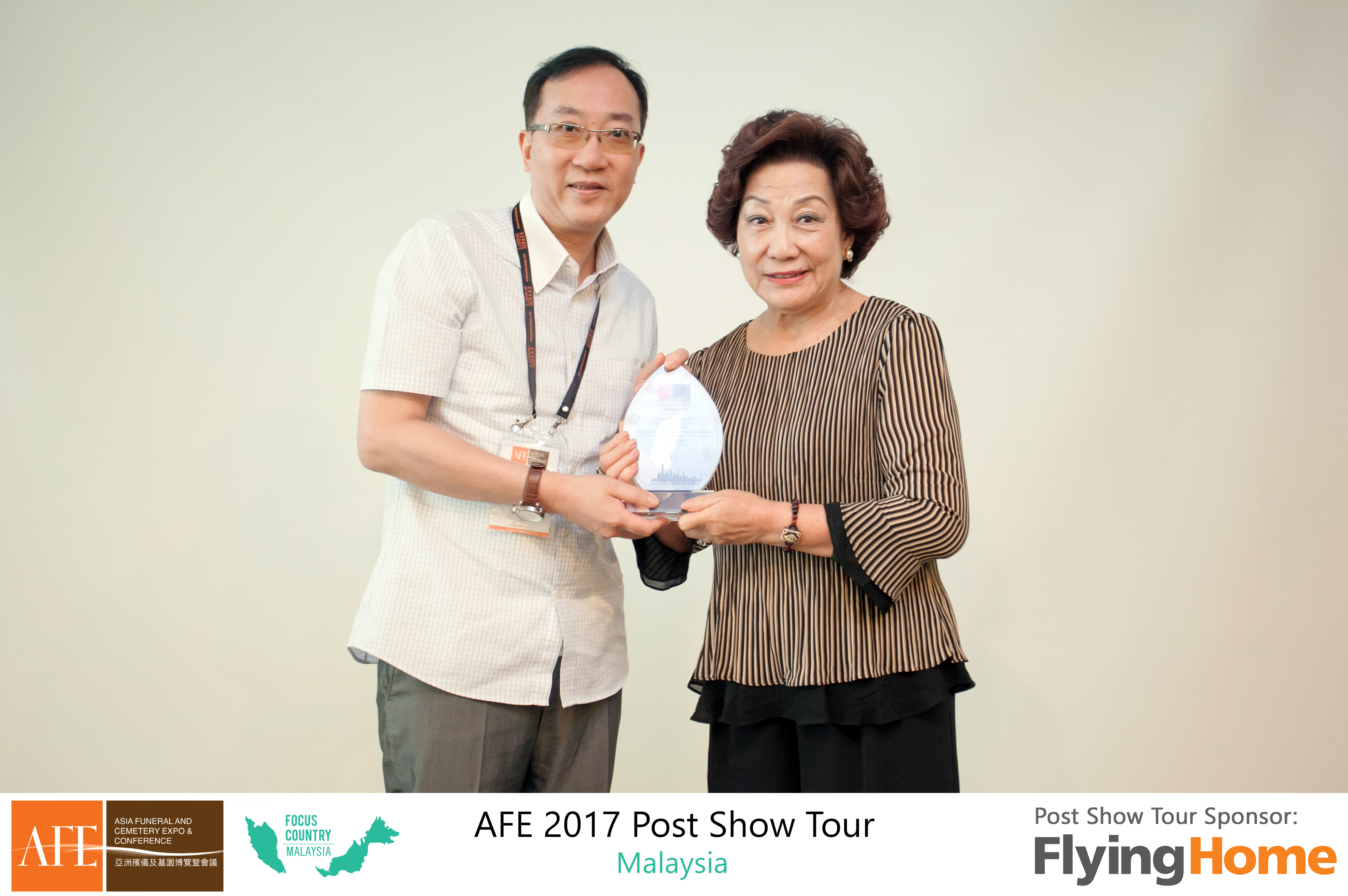 AFE Post Show Tour 2017 Day 3 -26