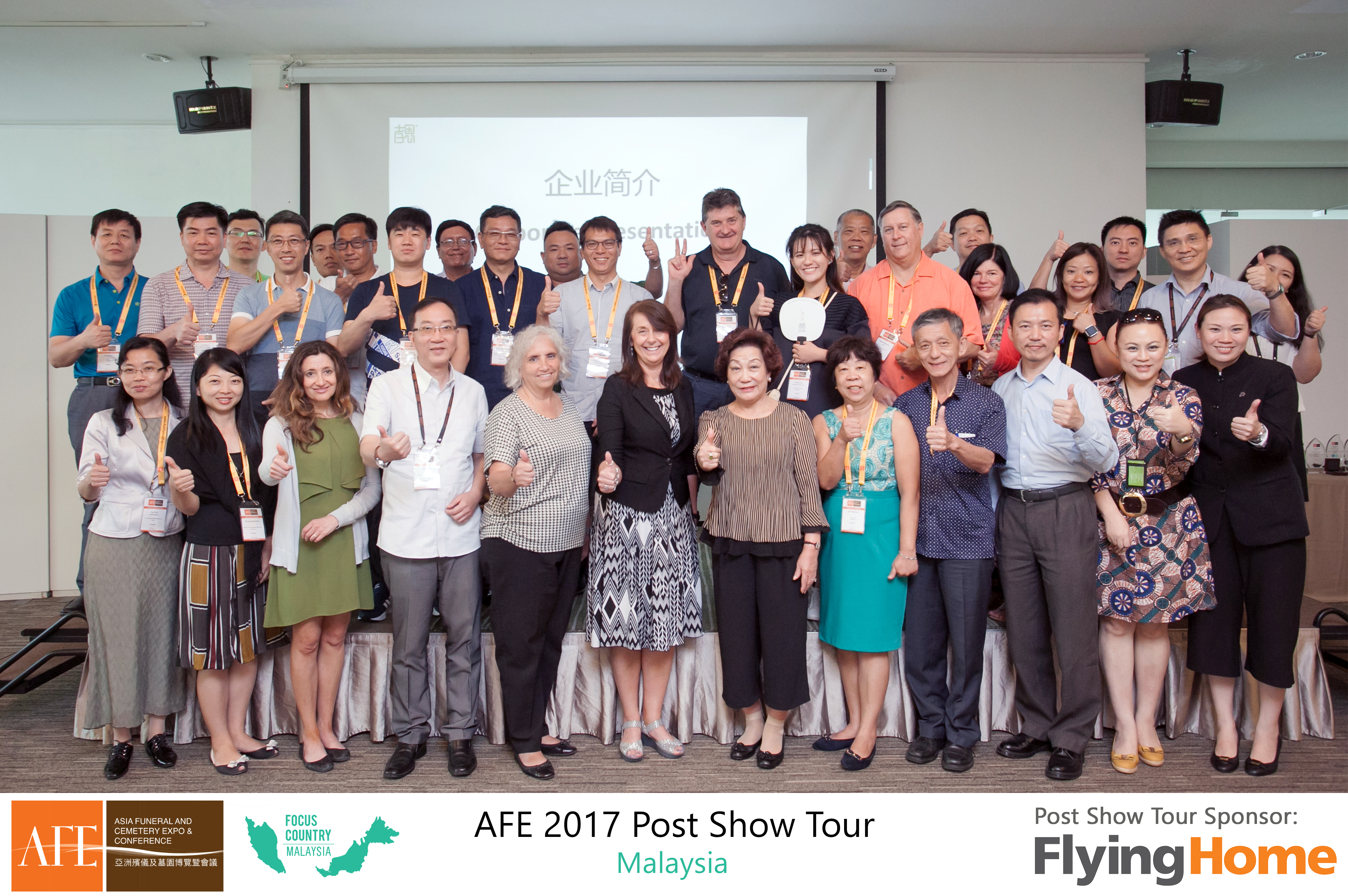AFE Post Show Tour 2017 Day 3 -30