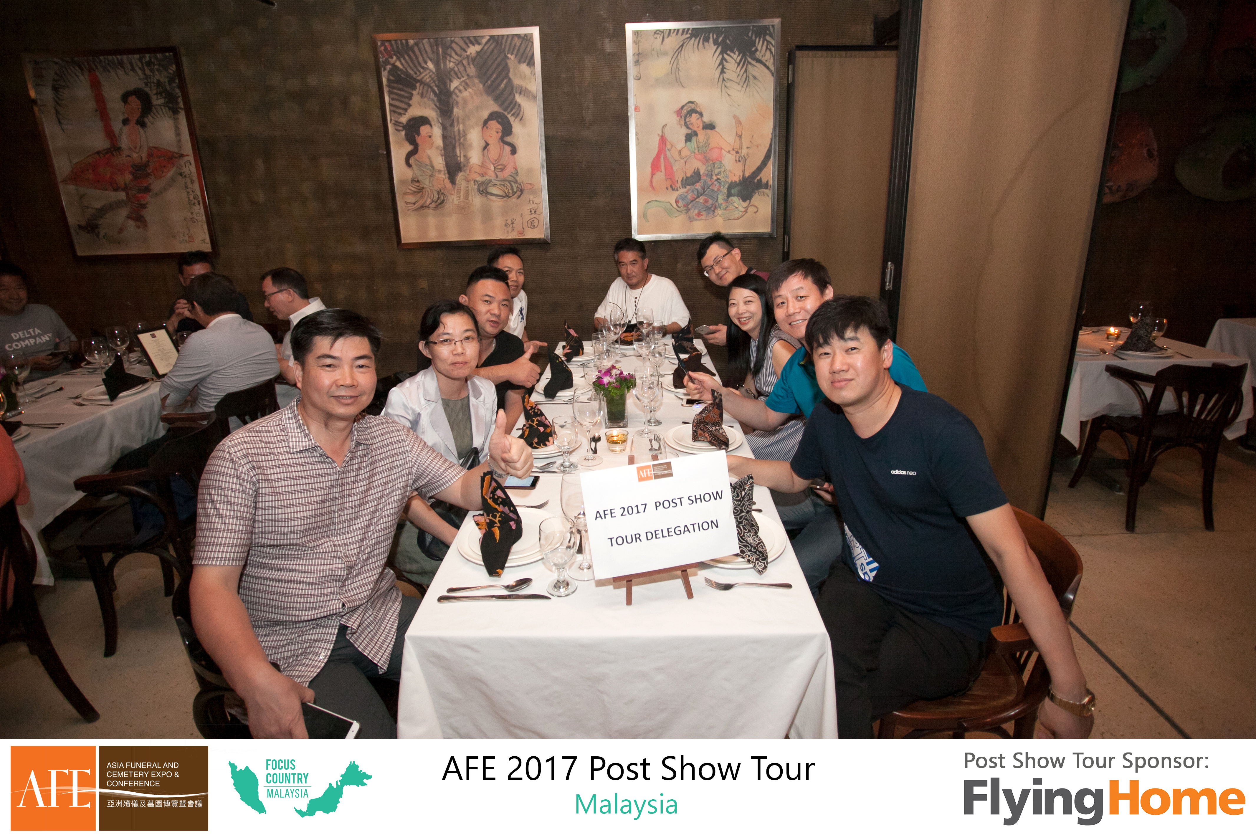 AFE Post Show Tour 2017 Day 3 -35
