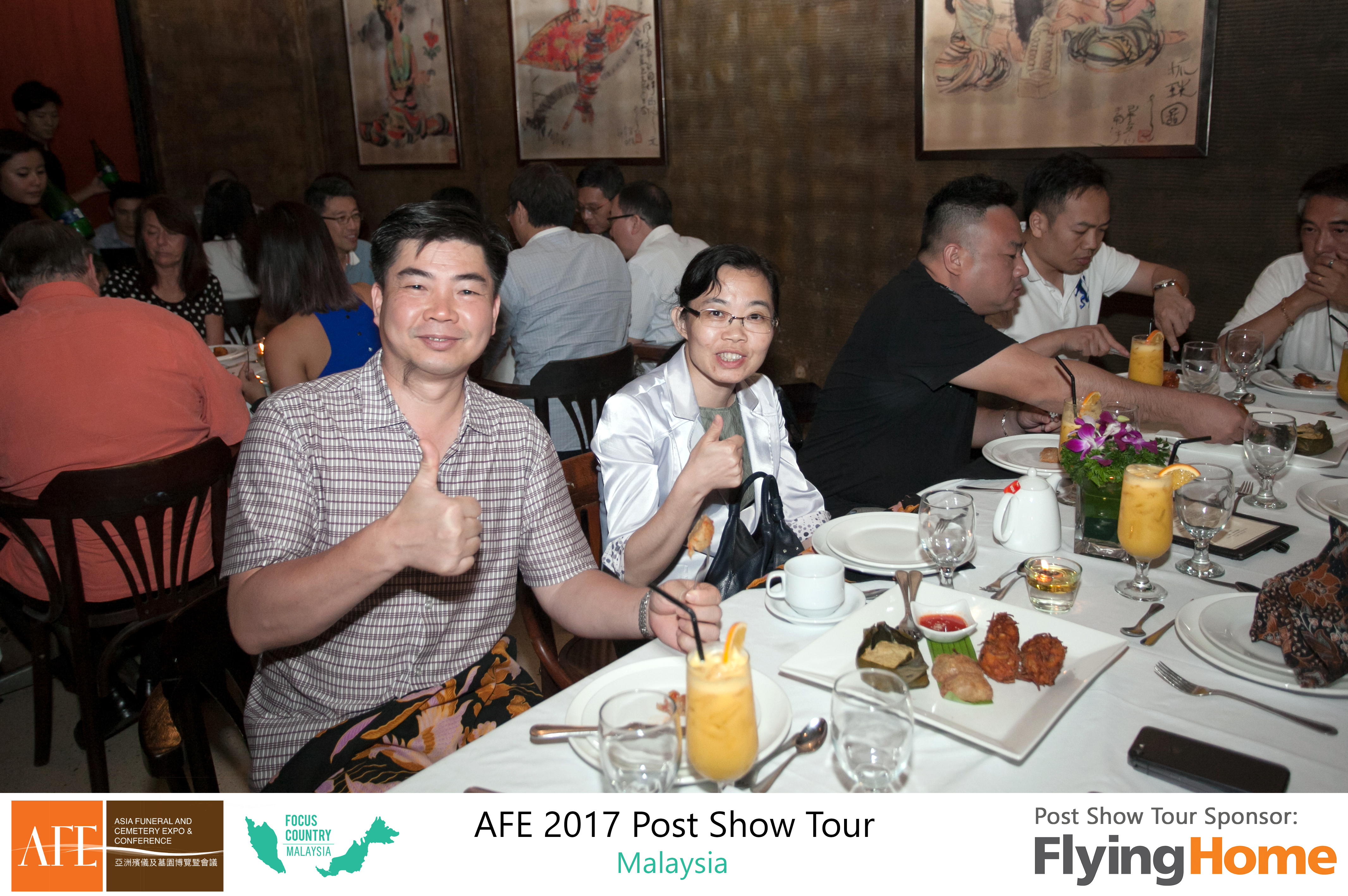 AFE Post Show Tour 2017 Day 3 -39