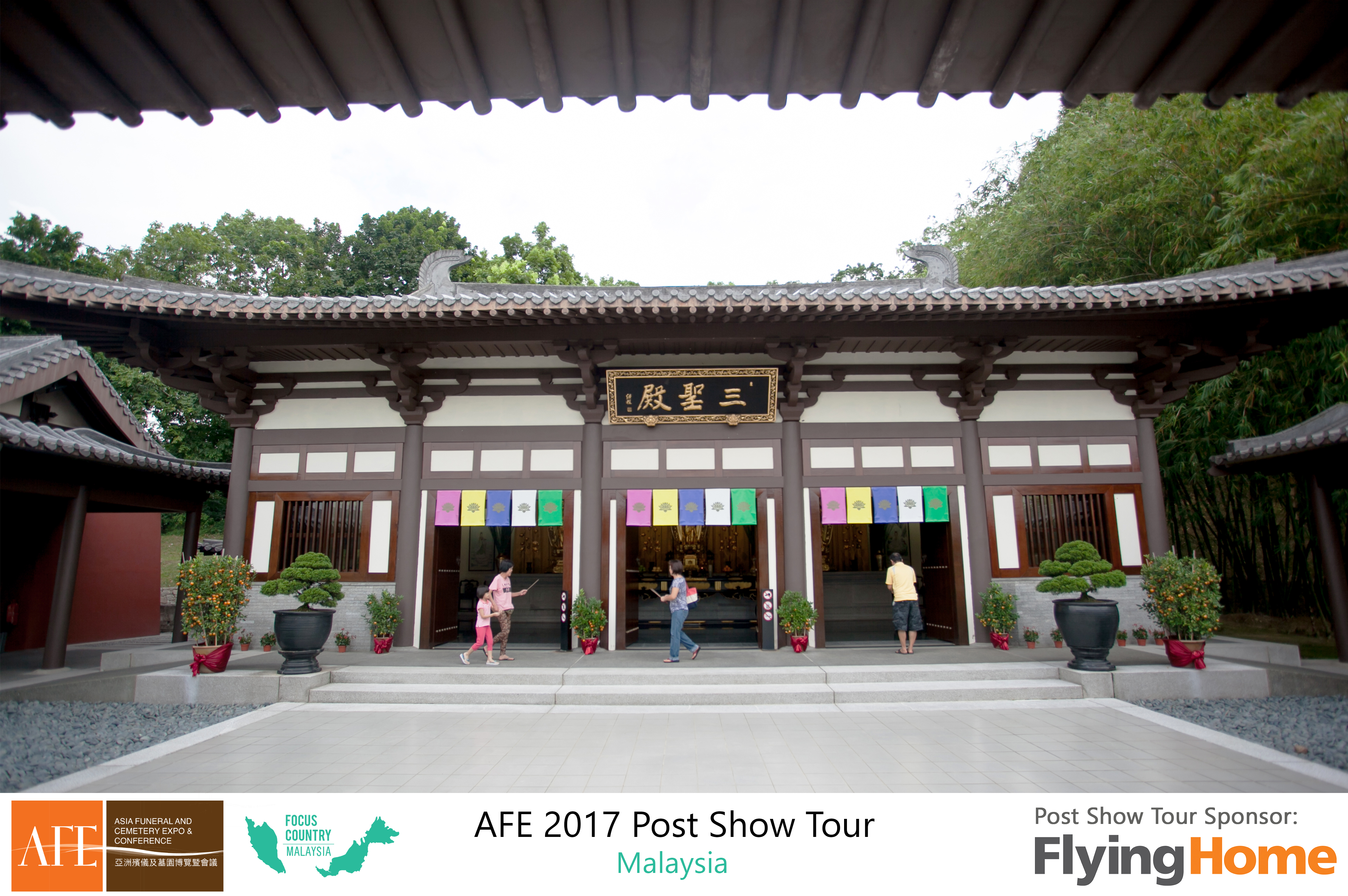 AFE Post Show Tour 2017 Day 3 -44