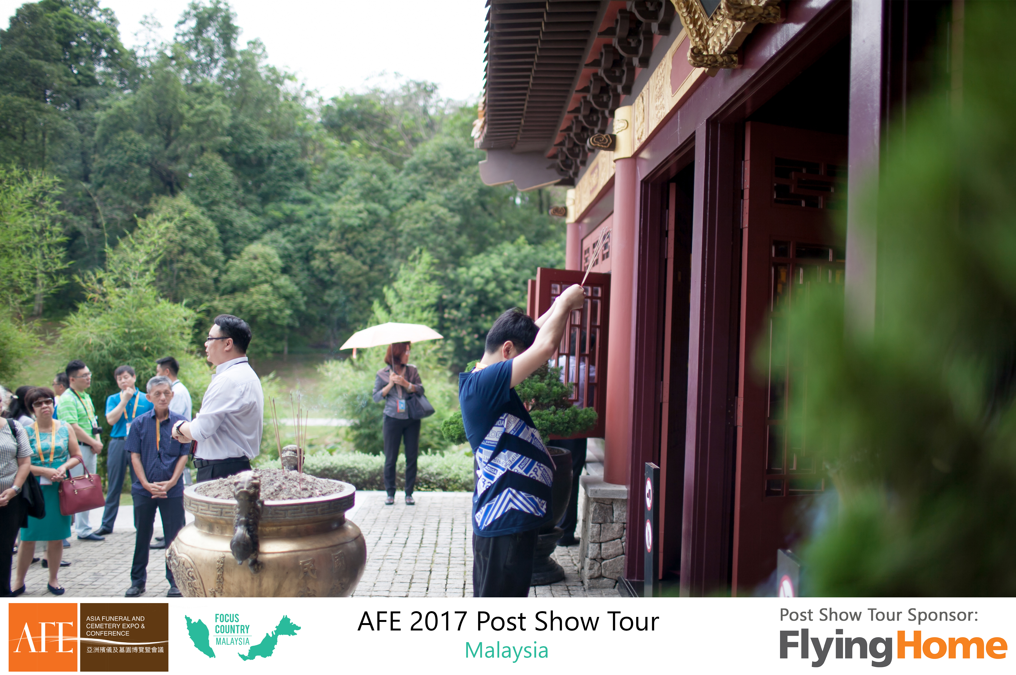 AFE Post Show Tour 2017 Day 3 -48