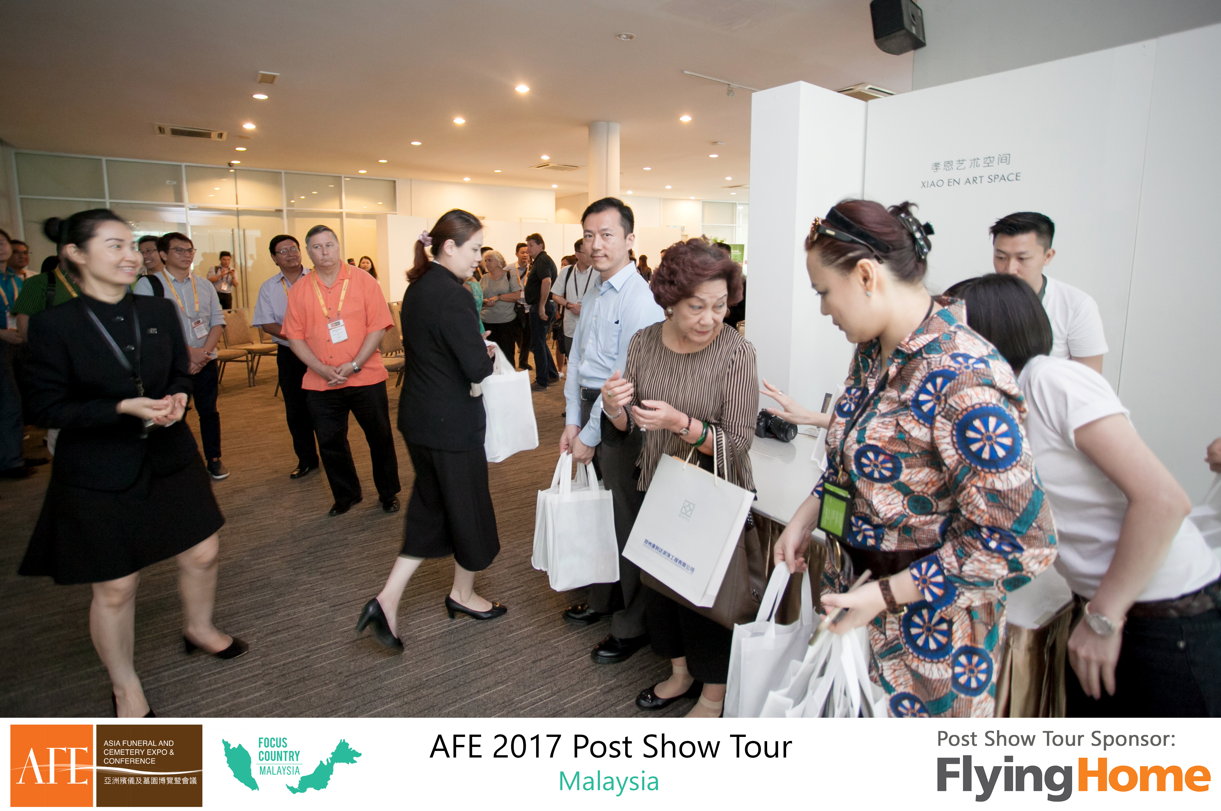 AFE Post Show Tour 2017 Day 3 -50