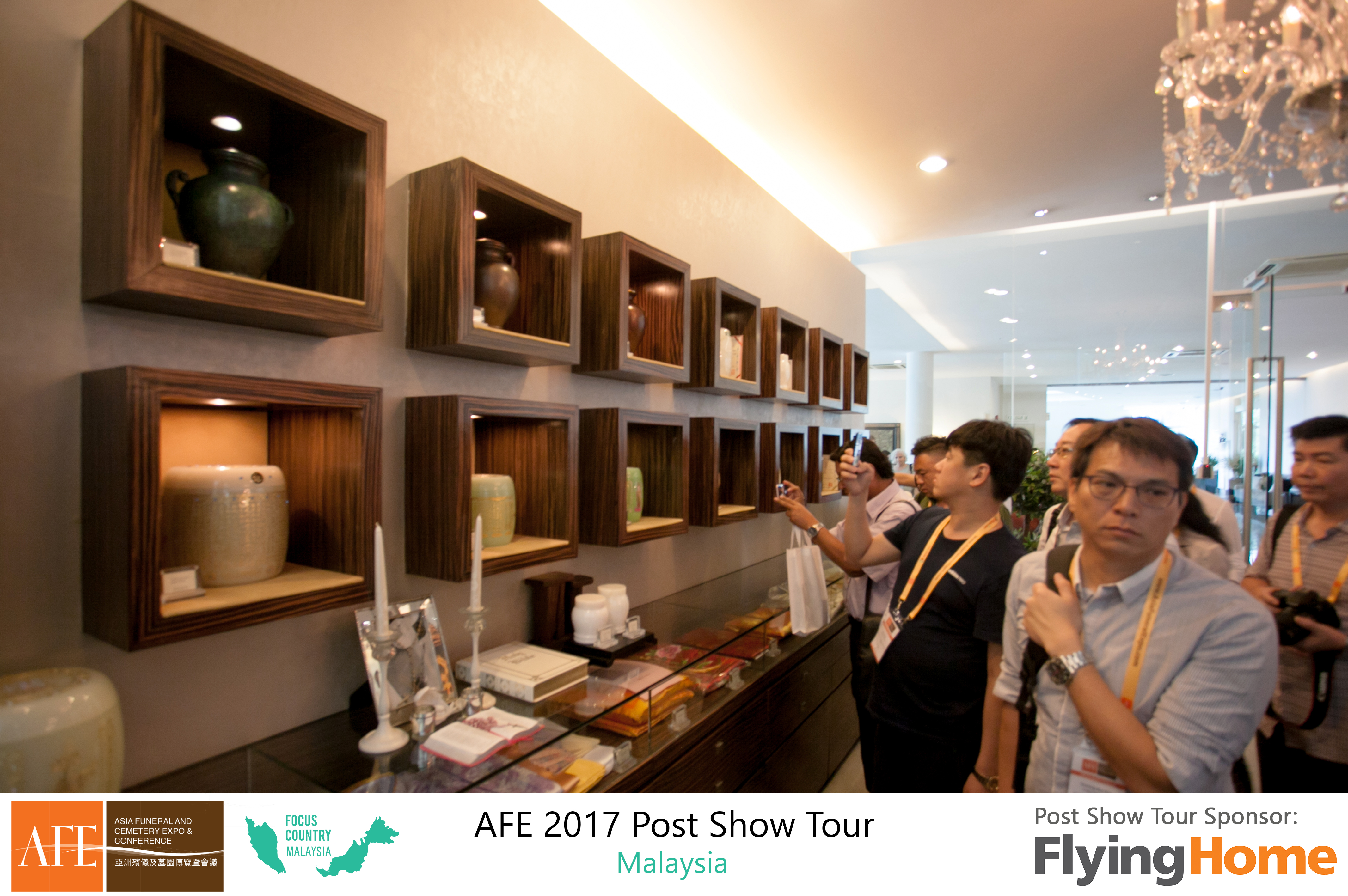 AFE Post Show Tour 2017 Day 3 -52