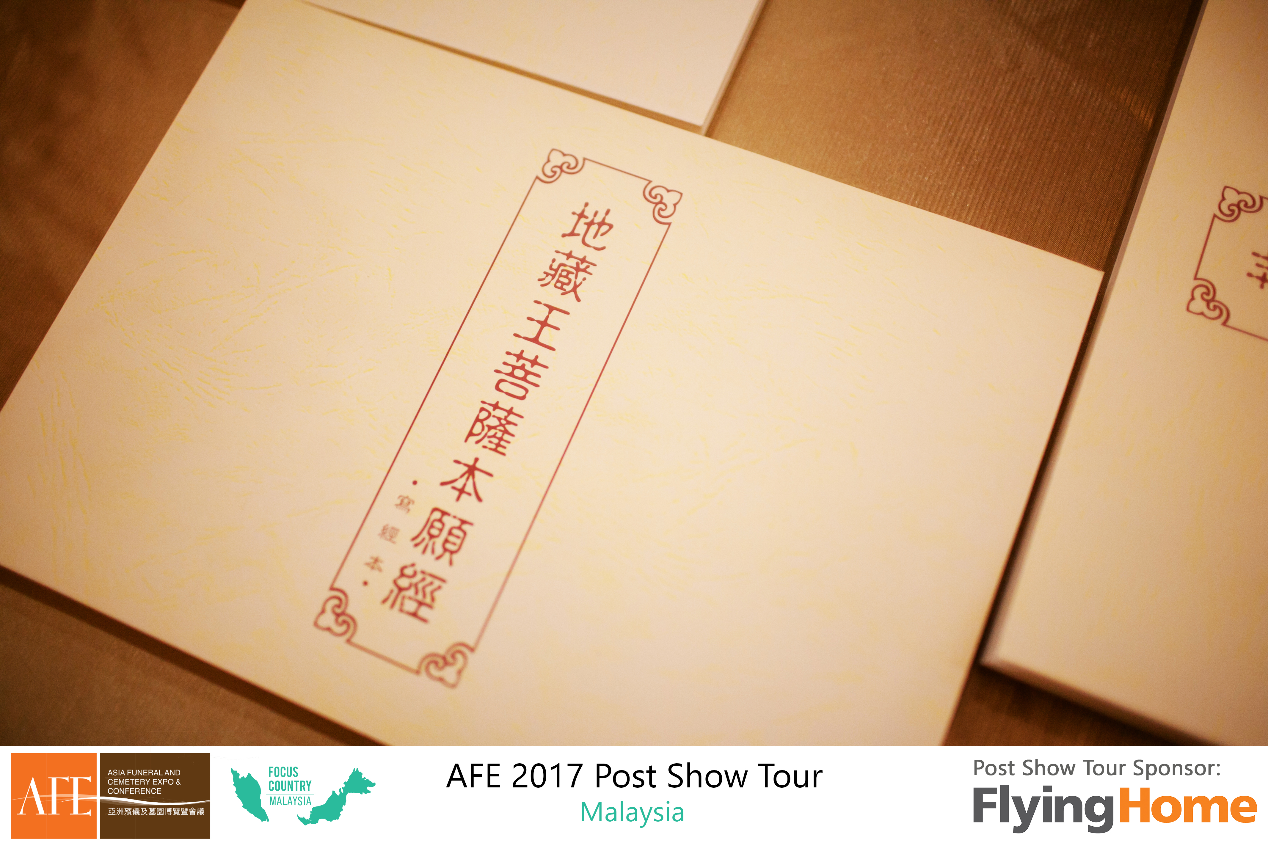 AFE Post Show Tour 2017 Day 3 -54