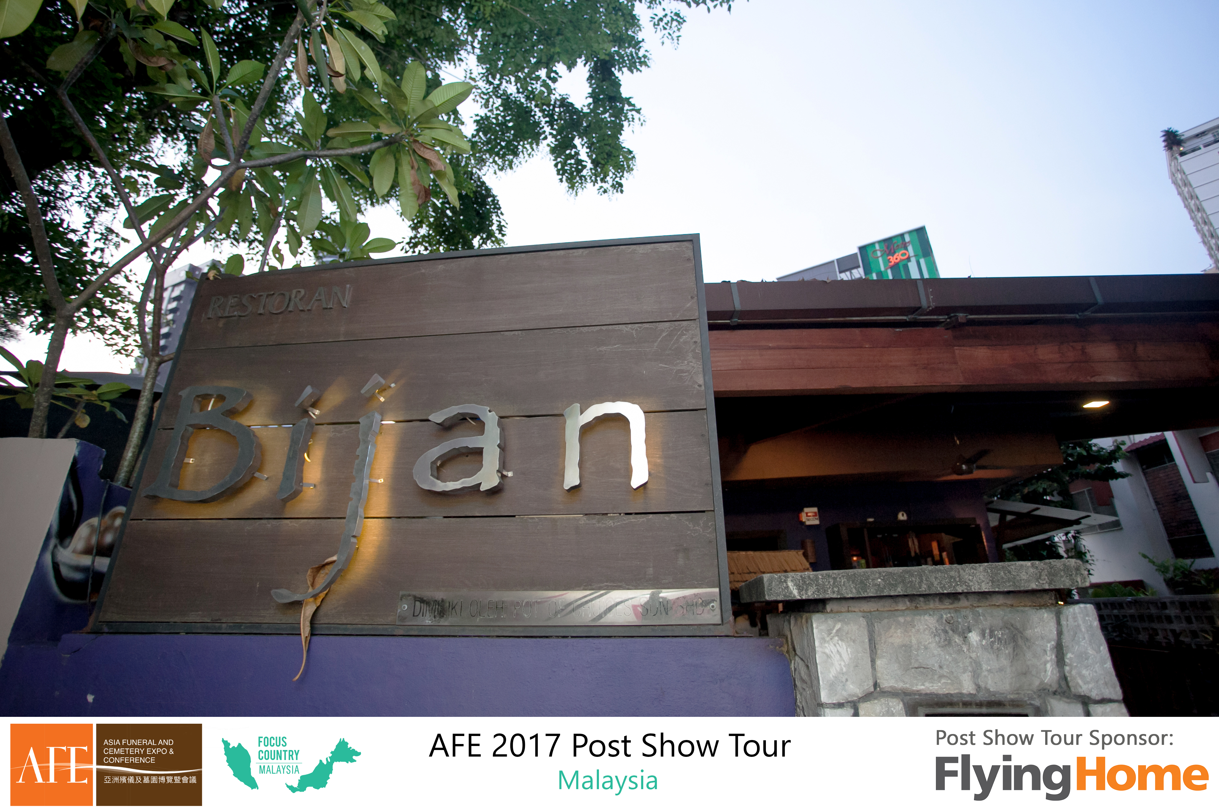 AFE Post Show Tour 2017 Day 3 -56