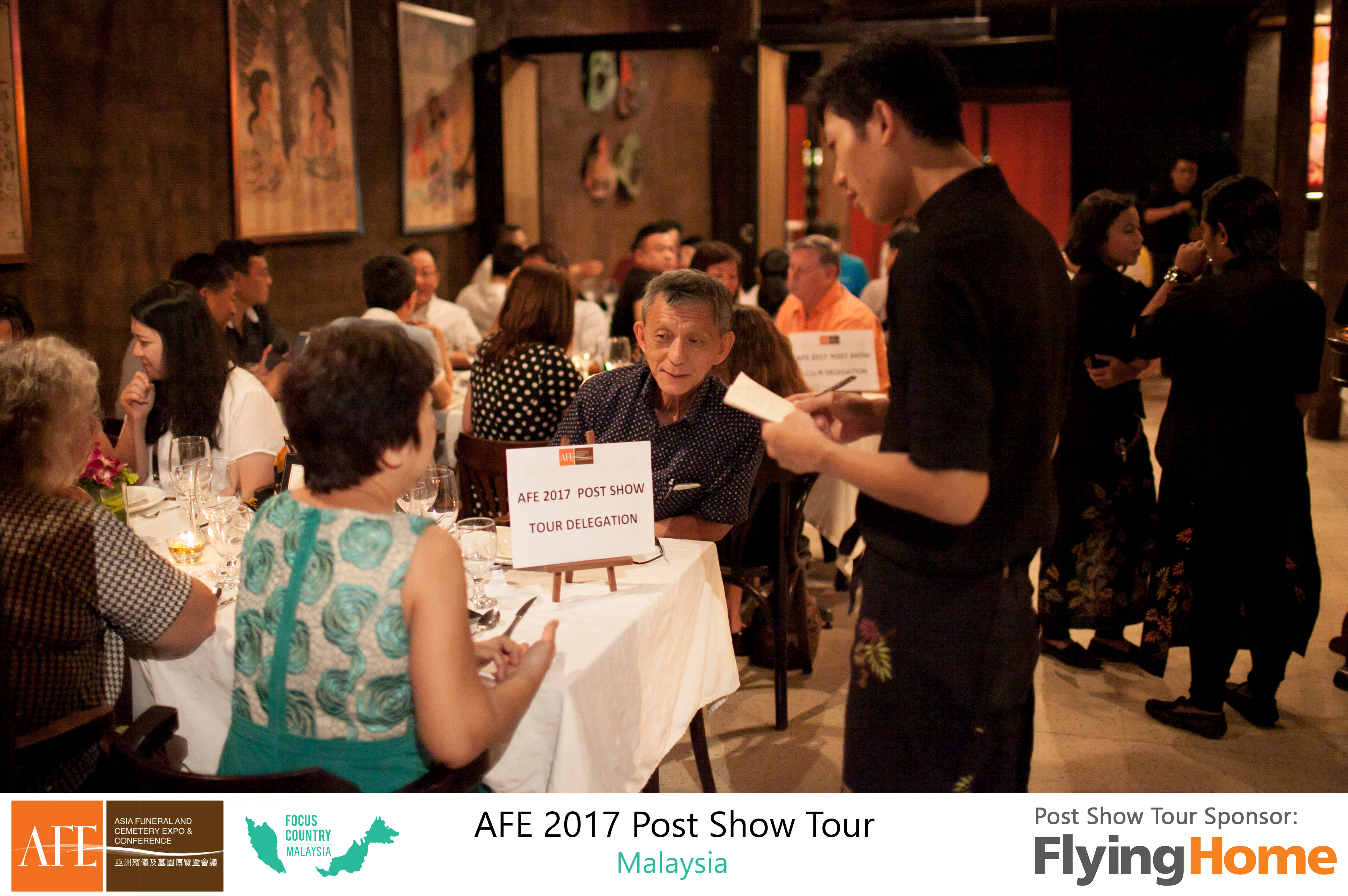 AFE Post Show Tour 2017 Day 3 -57