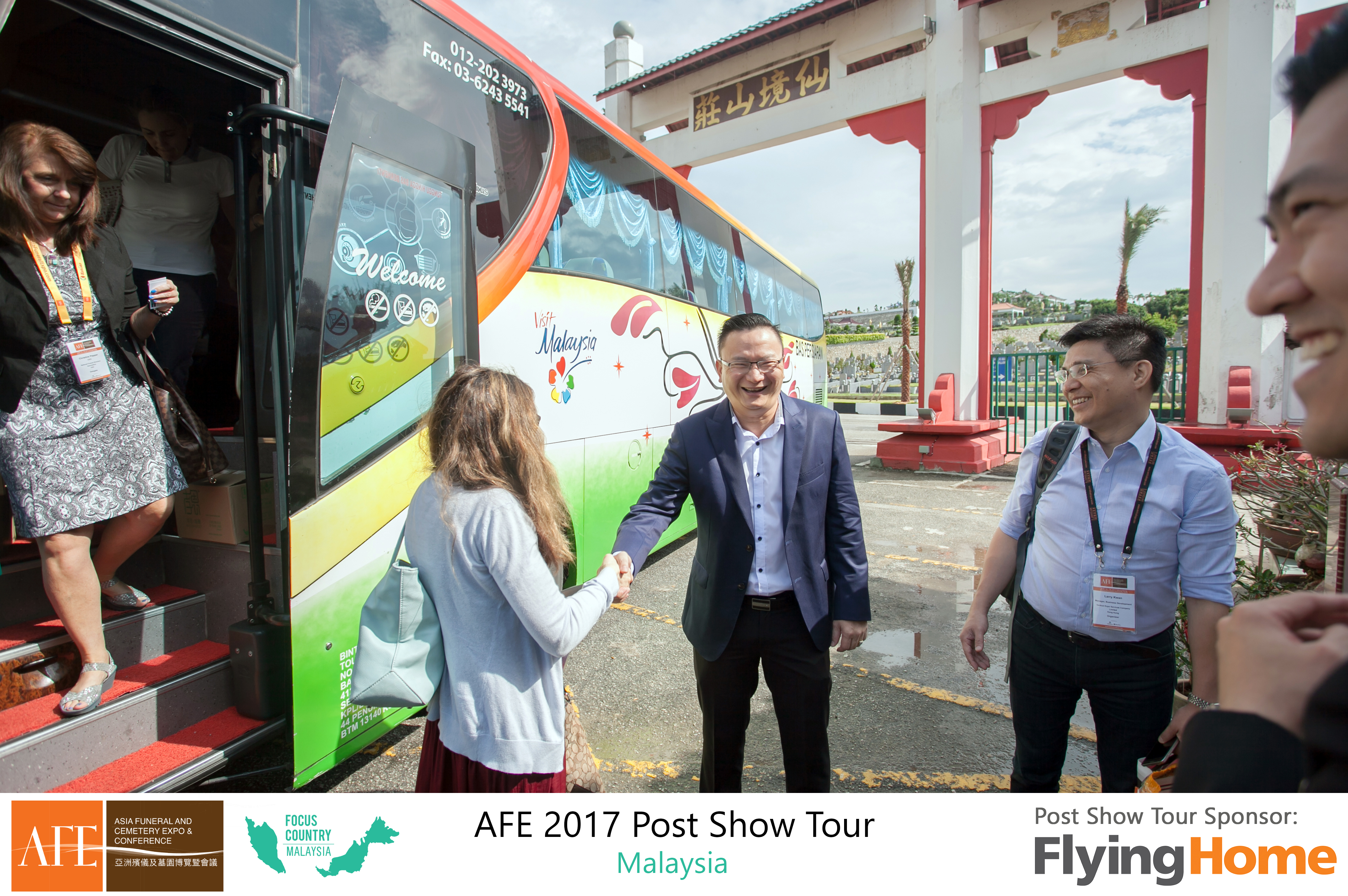 AFE Post Show Tour 2017 Day 4 - 02