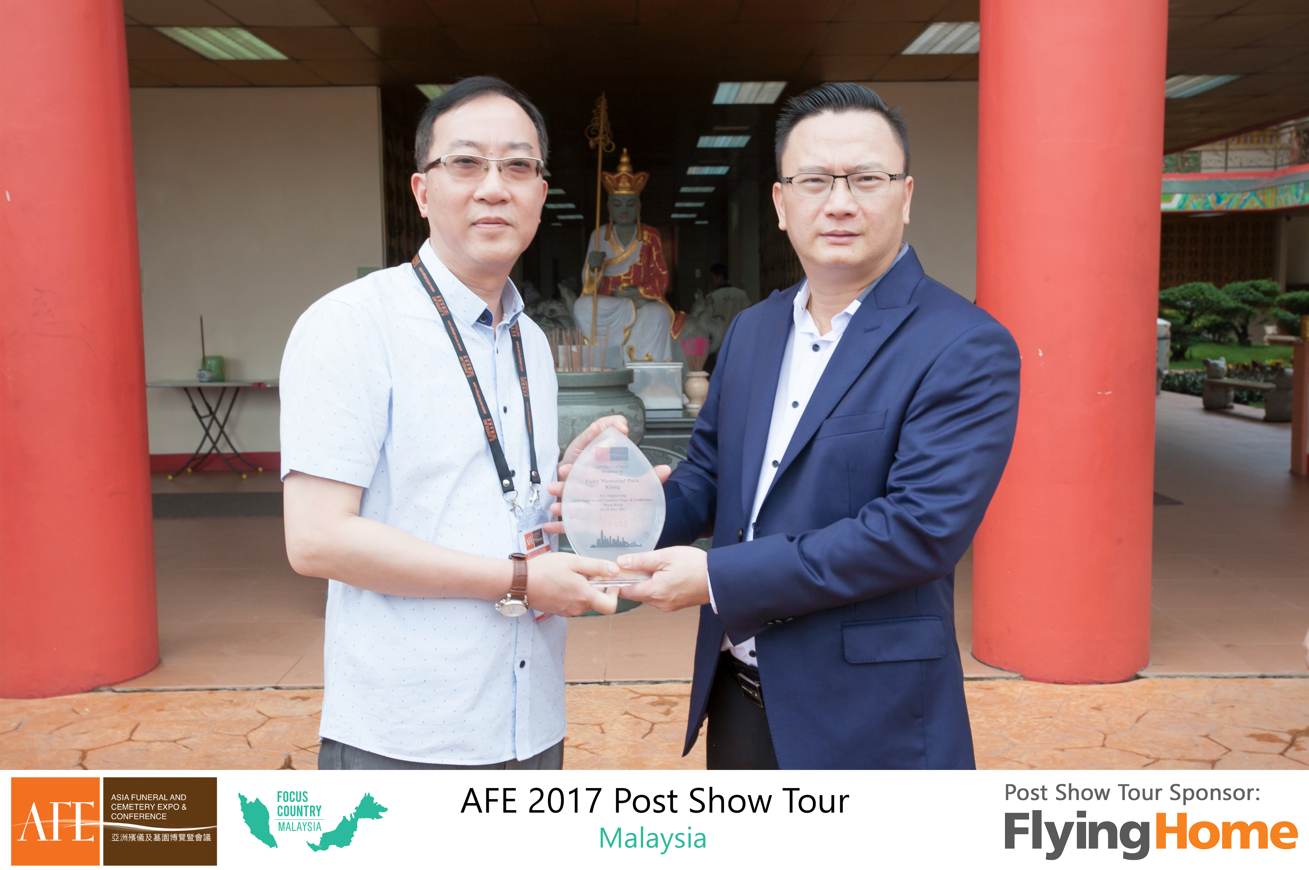 AFE Post Show Tour 2017 Day 4 - 14