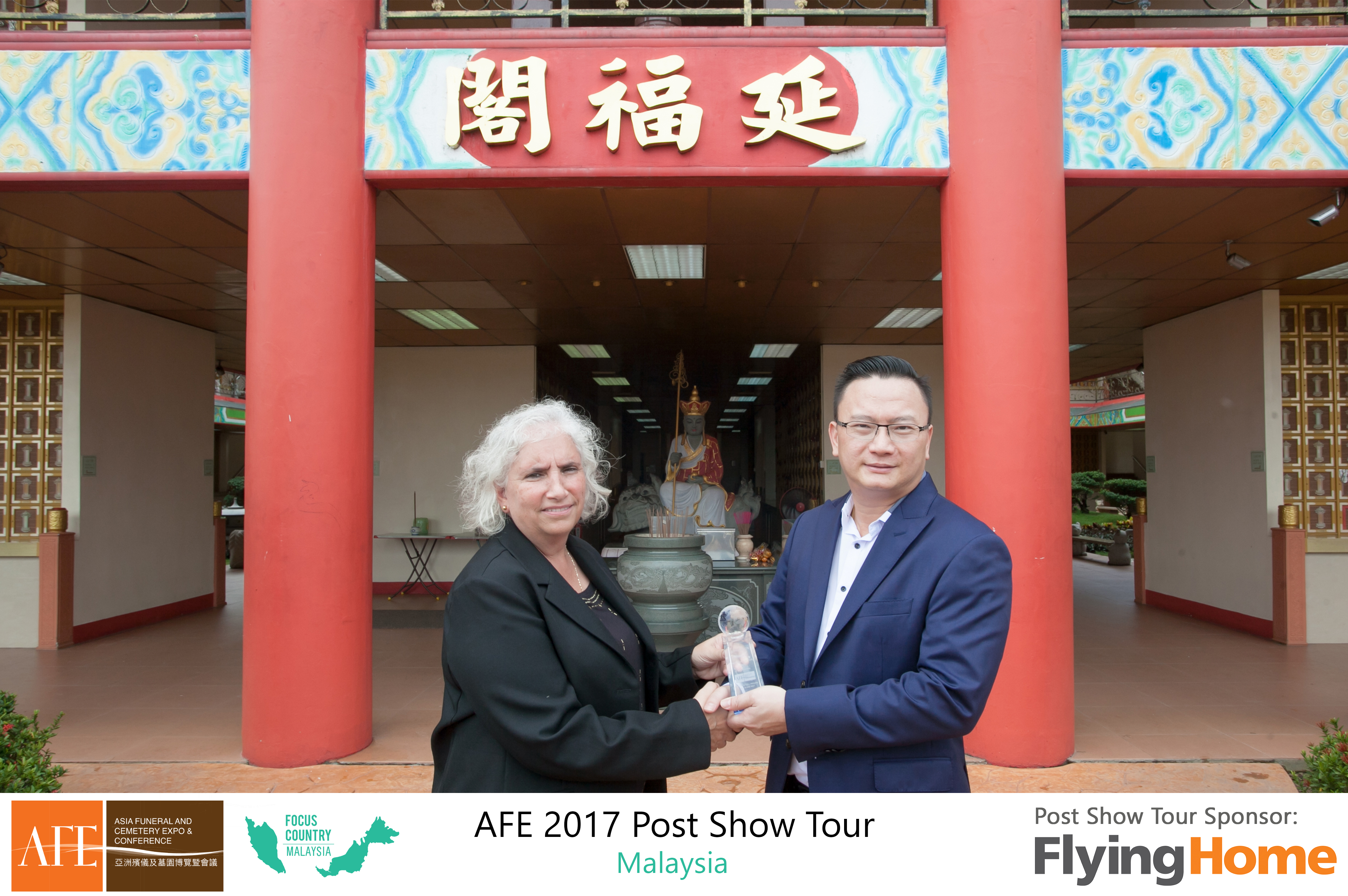 AFE Post Show Tour 2017 Day 4 - 16