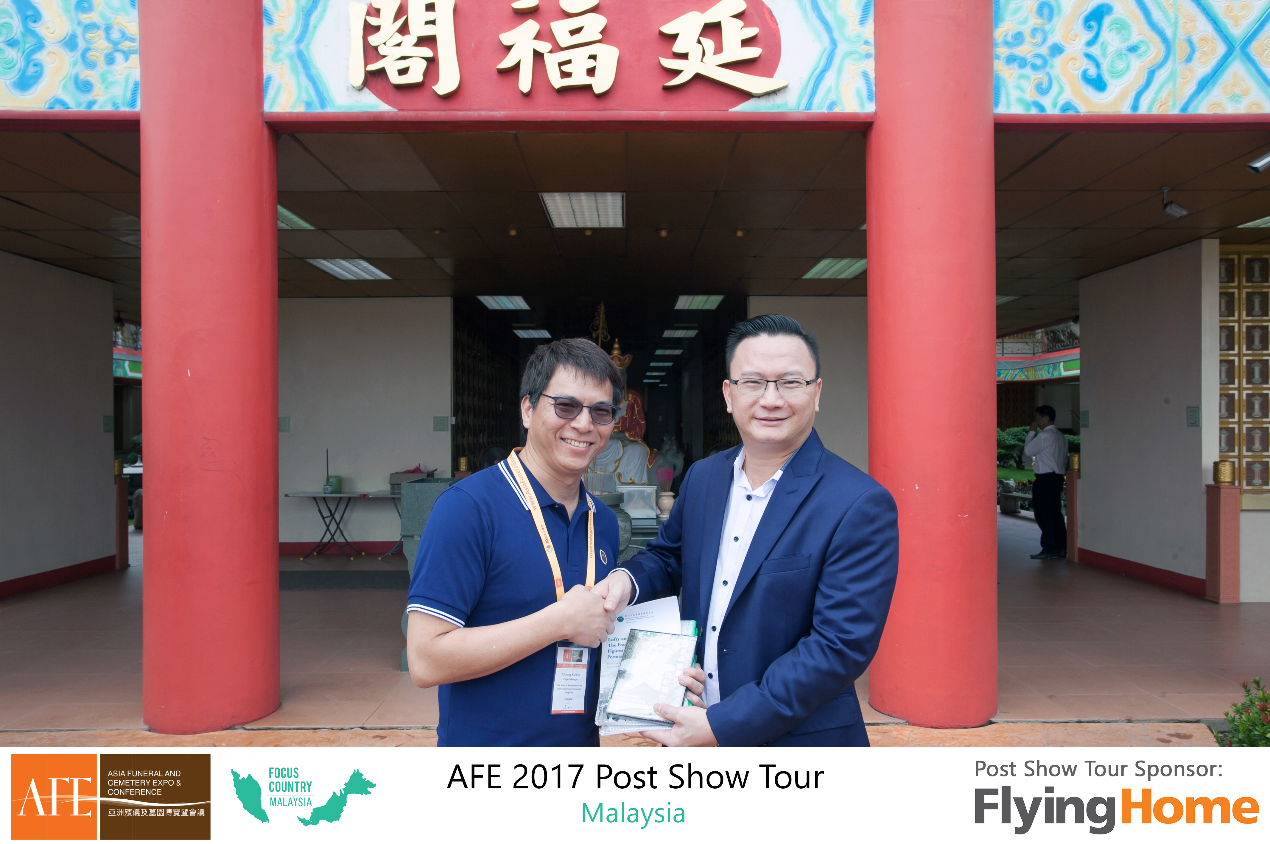 AFE Post Show Tour 2017 Day 4 - 17