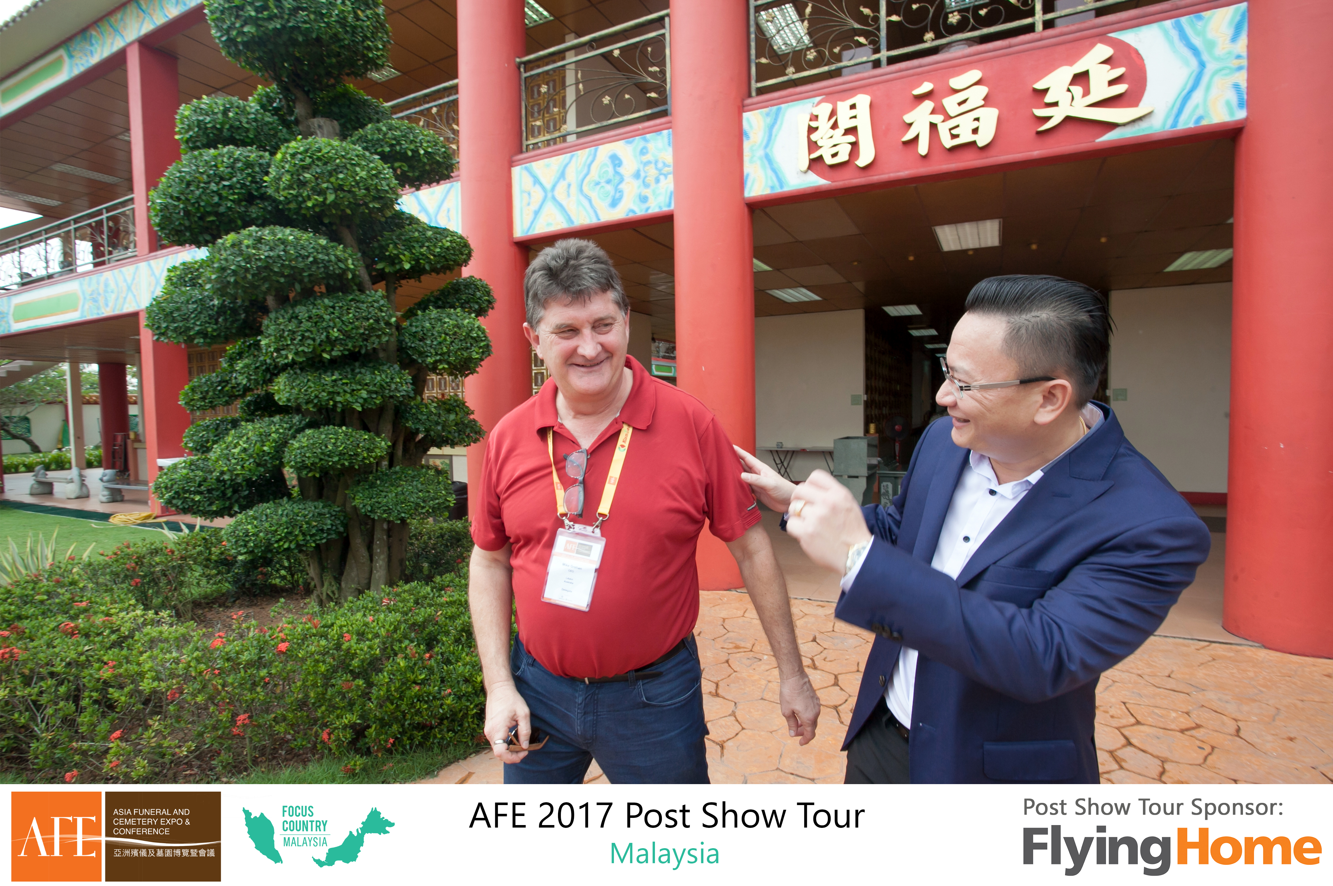 AFE Post Show Tour 2017 Day 4 - 20