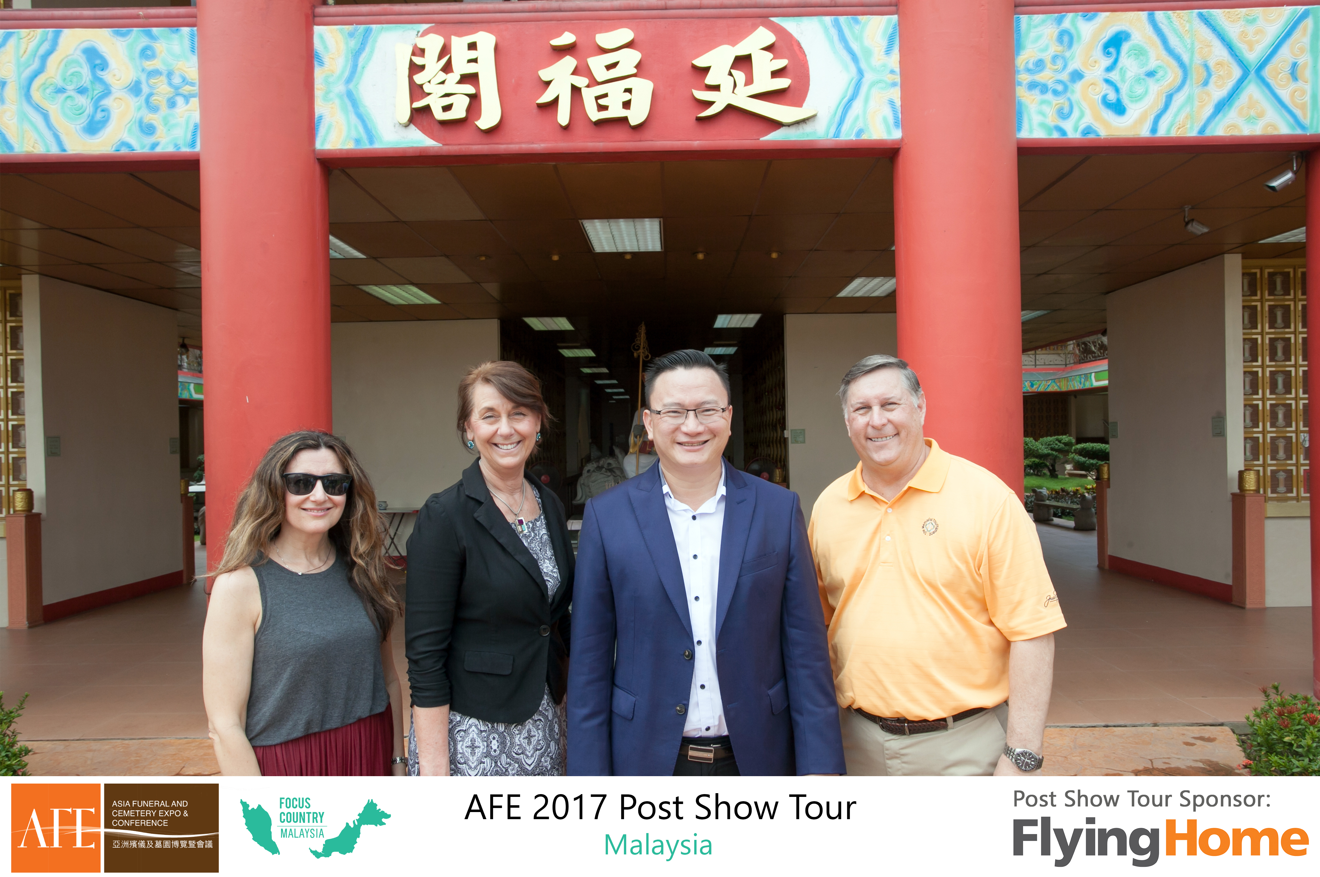 AFE Post Show Tour 2017 Day 4 - 21